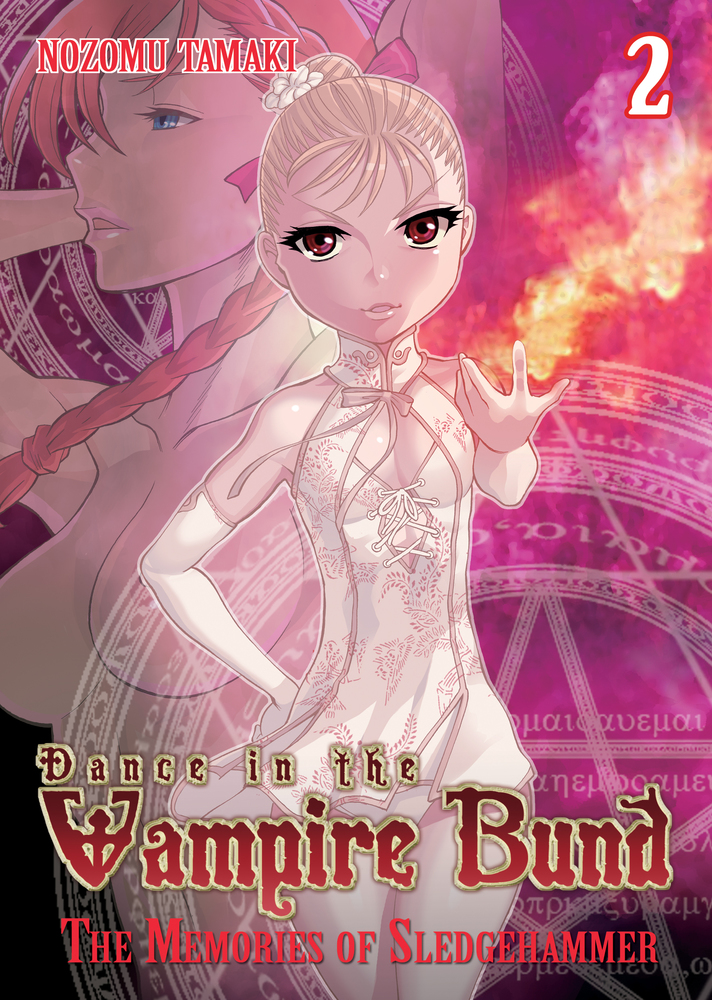 Dance in the Vampire Bund: The Memories of Sledge Hammer Vol. 2 dance in the vampire bund omnibus 5