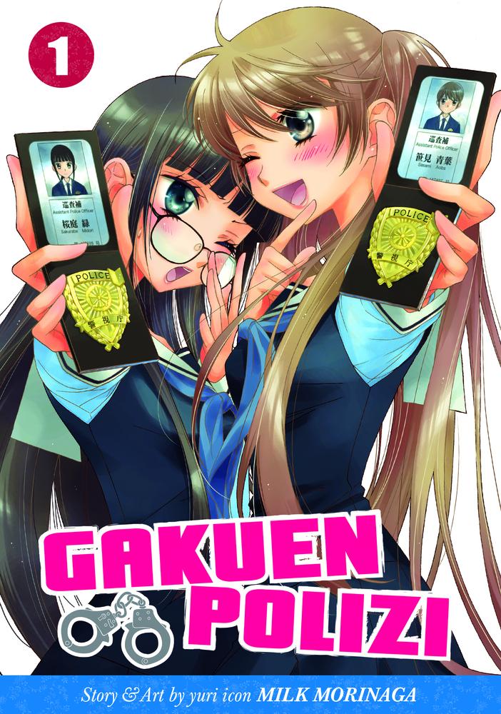 Gakuen Polizi Vol. 1 gakuen polizi vol 1