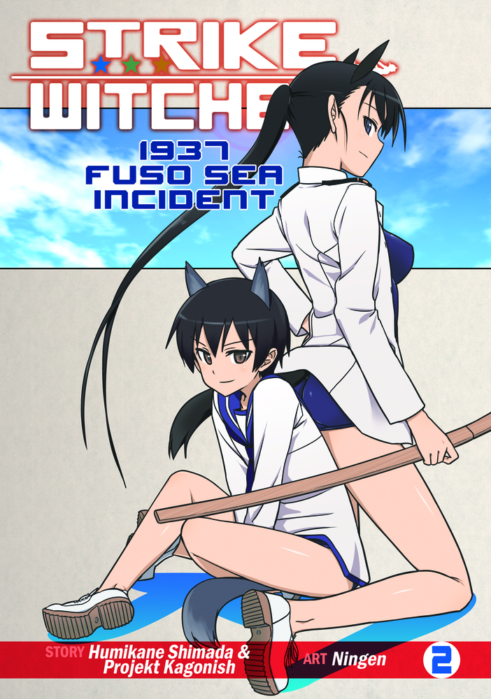 Strike Witches: 1937 Fuso Sea Incident Vol.2 witches abroad