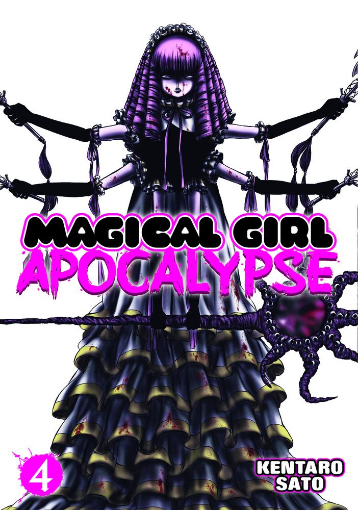 Magical Girl Apocalypse Vol. 4 extraordinary x men vol 2 apocalypse wars