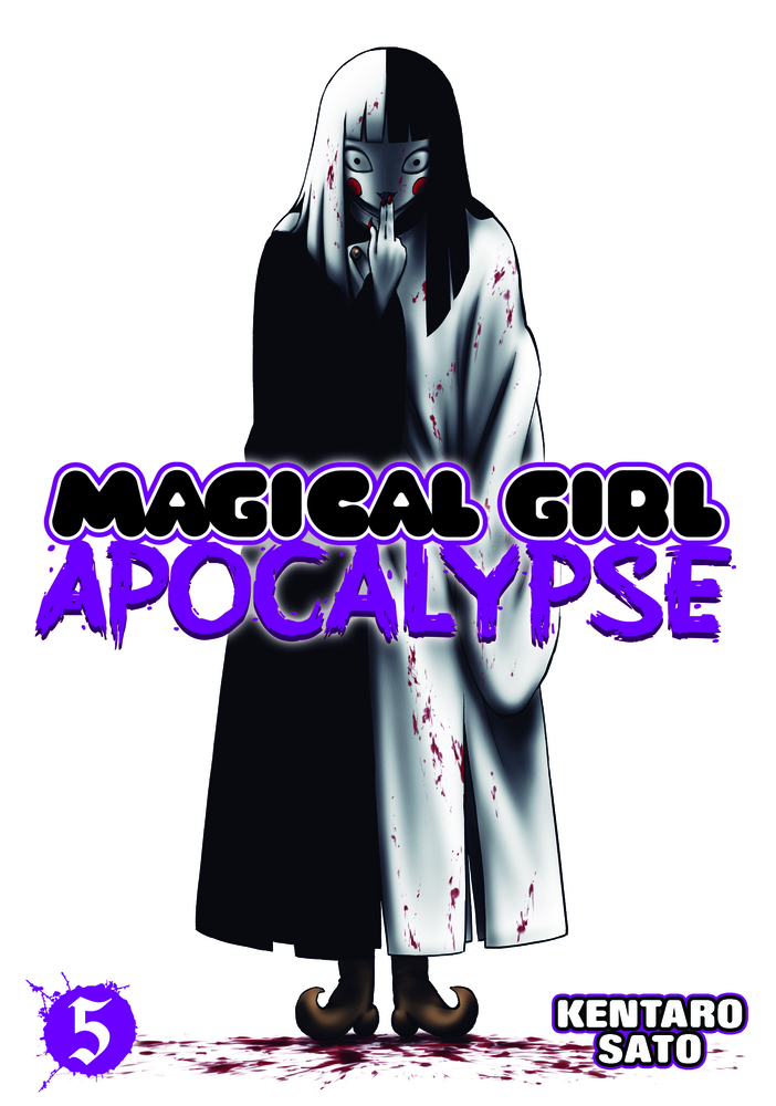 Magical Girl Apocalypse Vol. 5 extraordinary x men vol 2 apocalypse wars