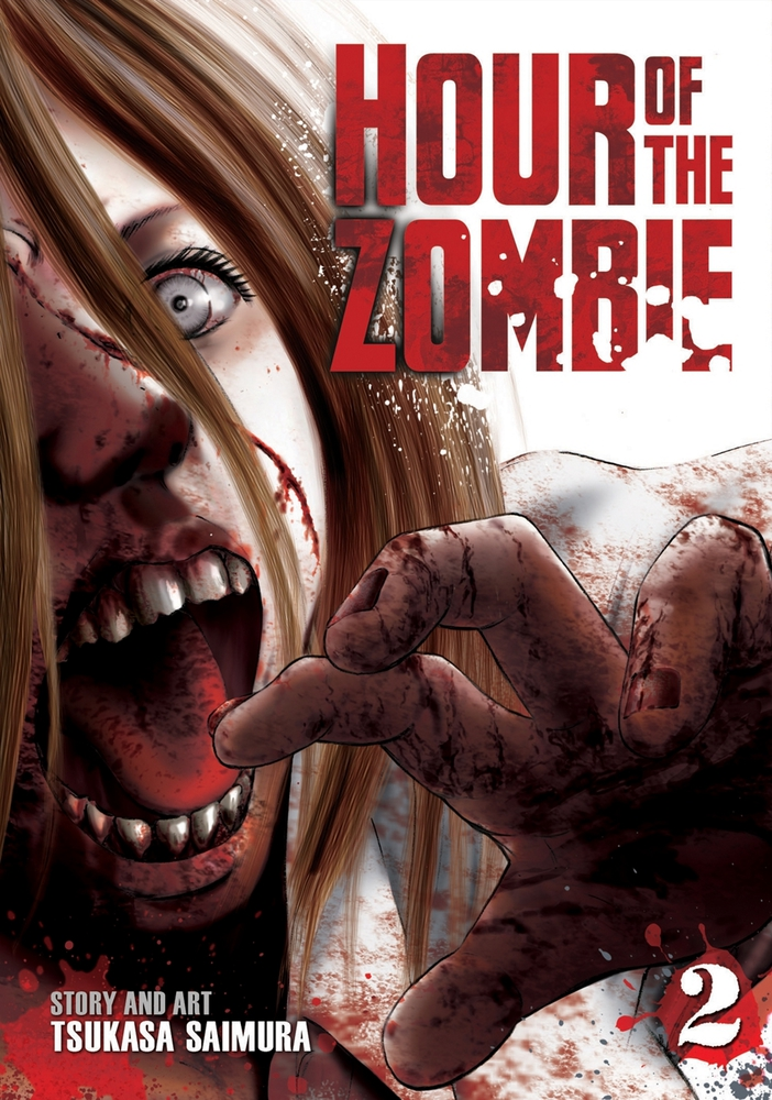 Hour of the Zombie Vol. 2 largo winch vol 4 the hour of the tiger