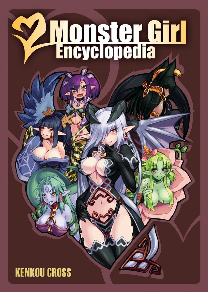 Monster Girl Encyclopedia: Volume 1 the american spectrum encyclopedia the new illustrated home reference guide