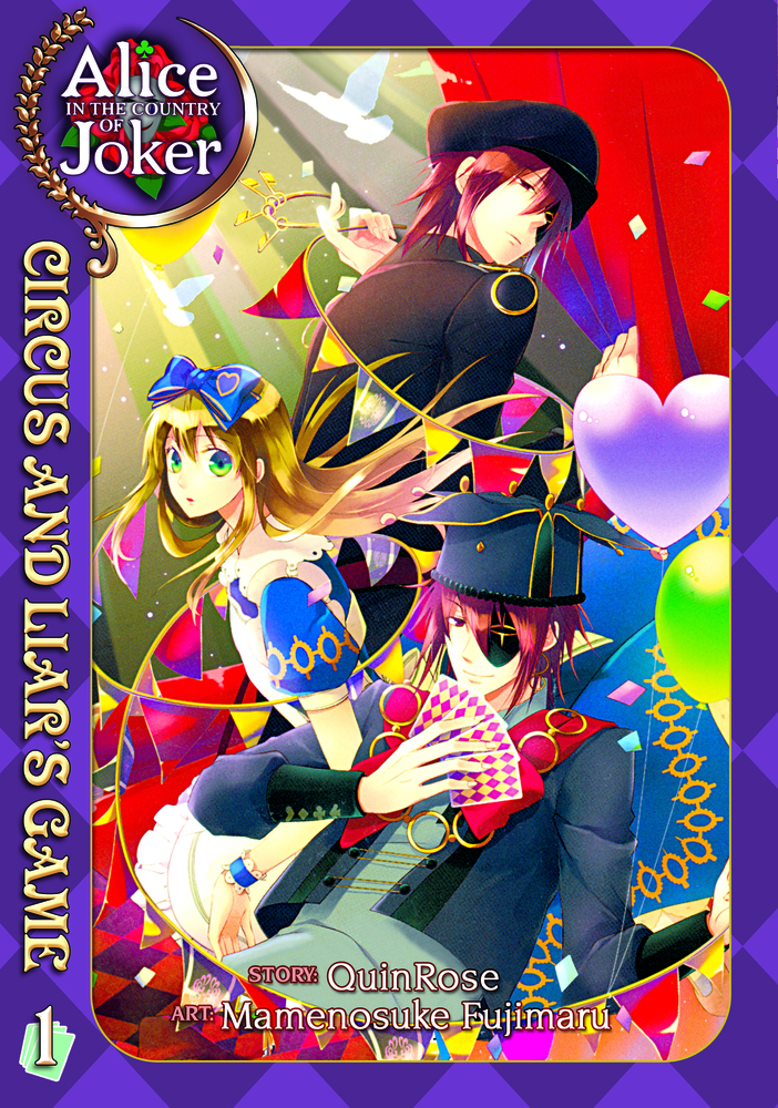 Alice in the Country of Joker: Circus and Liar's Game Vol. 1 crusade vol 3 the master of machines