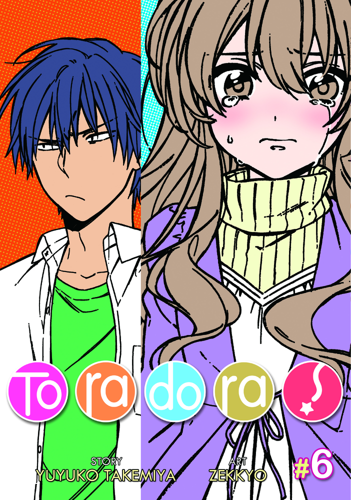 Toradora! Vol. 6 lone wolf and cub omni vol 6