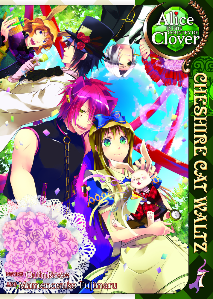 Alice in the Country of Clover: Cheshire Cat Waltz Vol. 7 crusade vol 3 the master of machines