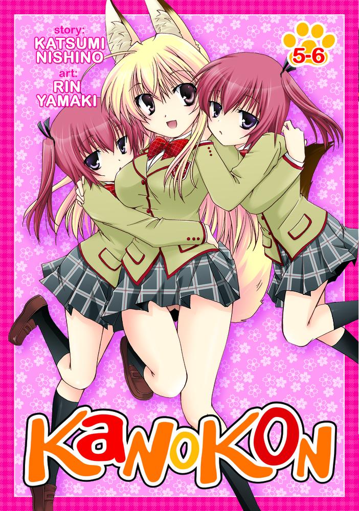 Kanokon Omnibus 5-6 nexus omnibus volume 6