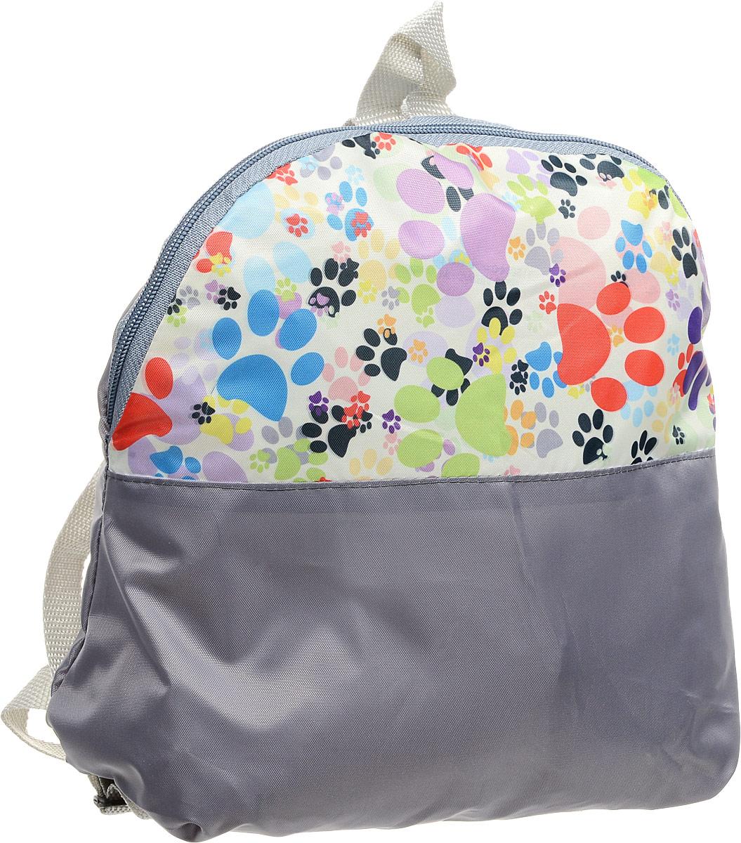 Рюкзак детский Mitya Veselkov Лапки, цвет: серый. 1989756 рюкзак mitya veselkov кеды цвет черный backpack keds