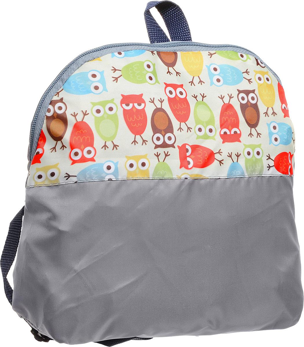 Рюкзак детский Mitya Veselkov Совушки, цвет: серый. 1989757 рюкзак mitya veselkov кеды цвет черный backpack keds