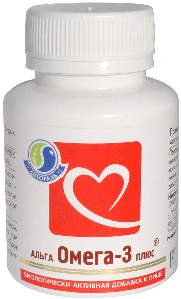 БАД УнИК Литораль Альга Омега-3 Плюс, 50 капсул00000000039Комплекс полиненасыщенных жирных кислот (ПНЖК), не синтезируемых организмом и жизненно необходимых ему. ПНЖК семейства Омега – 3 являются эффективным средством профилактики атеросклероза, так как снижают уровень холестерина и триглицеридов в крови, оказывают нормализующее действие на стенки кровеносных сосудов, повышают их эластичность и снижают проницаемость, уменьшают риск тромбообразования. При дефиците полиненасыщенных жирных кислот снижается устойчивость к неблагоприятным внешним и внутренним факторам, угнетается репродуктивная функция, подавляется иммунная защита организма, ухудшается состояние кожных покровов, возникает опасность развития язвенных поражений слизистых оболочек.Рекомендован: в качестве дополнительного источника полиненасыщенных жирных кислот (омега-3).Действие комплекса:способствуют быстрому превращению холестерина в желчные кислоты и выведению его из организма, предотвращая отложение холестериновых бляшек на стенках сосудов;укрепляют стенки сосудов и повышают их эластичность;снимают спазмы сосудов;снижают вязкость крови, уменьшая риск тромбообразования;обладают противовоспалительным, иммуностимулирующим, онкопрофилактическим действием.Вспомогательное средство в комплексной терапии атеросклероза, язвенной болезни желудка и двенадцатиперстной кишки, при ожирении, целлюлите, кожных болезнях ( кандидозе, псориазе, экземе).Препарат доказал свою эффективность и рекомендован при нарушениях сердчно-сосудистой системы в сборнике Практические рекомендации по выбору БАД к пище (2010г), выпущенном под редакцией директора Института питания РАМН В. А. Тутельяна.Способ применения и дозы: взрослым по 2-3 капсулы 3 раза в день во время еды, запивая водой.Состав:масляный экстракт бурых водорослей, рыбий жир.В одной капсуле не менее: ПНЖК семейства омега 3 – 150мг.Противопоказания: индивидуальная непереносимость компонентов.