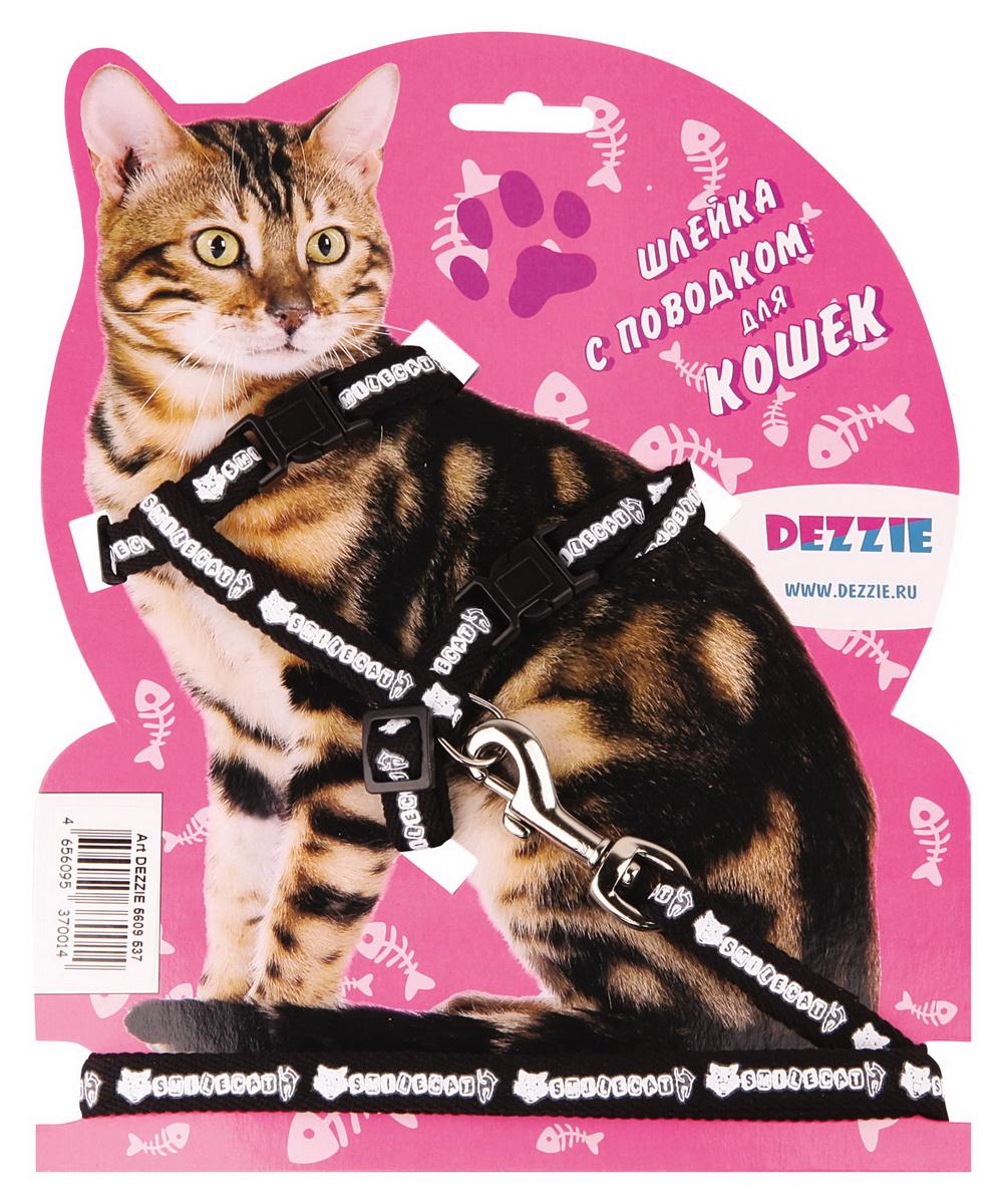 Шлейка для кошек Dezzie, с поводком, ширина 1 см, обхват груди 22-42 см, цвет: черный, белый. 56095375609537Шлейка Dezzie, изготовленная из прочного нейлона, подходит для кошек крупных размеров. Крепкие пластиковые элементы делают ее надежной и долговечной. Обхват шлейки регулируется при помощи пряжек. В комплект входит поводок из нейлона, который крепится к шлейке с помощью металлического карабина. Шлейка и поводок оформлены изображением. Шлейка - это альтернатива ошейнику. Правильно подобранная шлейка не стесняет движения питомца, не натирает кожу, поэтому животное чувствует себя в ней уверенно и комфортно.Обхват груди: 22-42 см.Ширина шлейки/поводка: 1 см.Длина поводка: 120 см.Длина ошейника: 22-42 см.