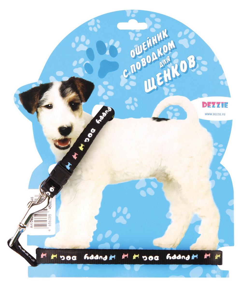 Комплект для щенков Dezzie: ошейник, поводок, цвет: черный набор для щенков шлейка и поводок dezzie 5609547