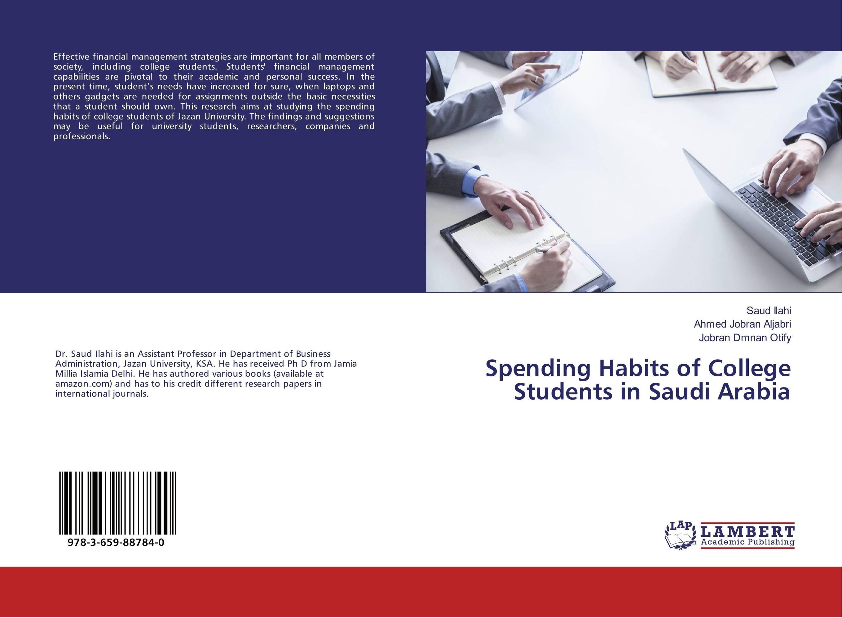 Spending Habits of College Students in Saudi Arabia