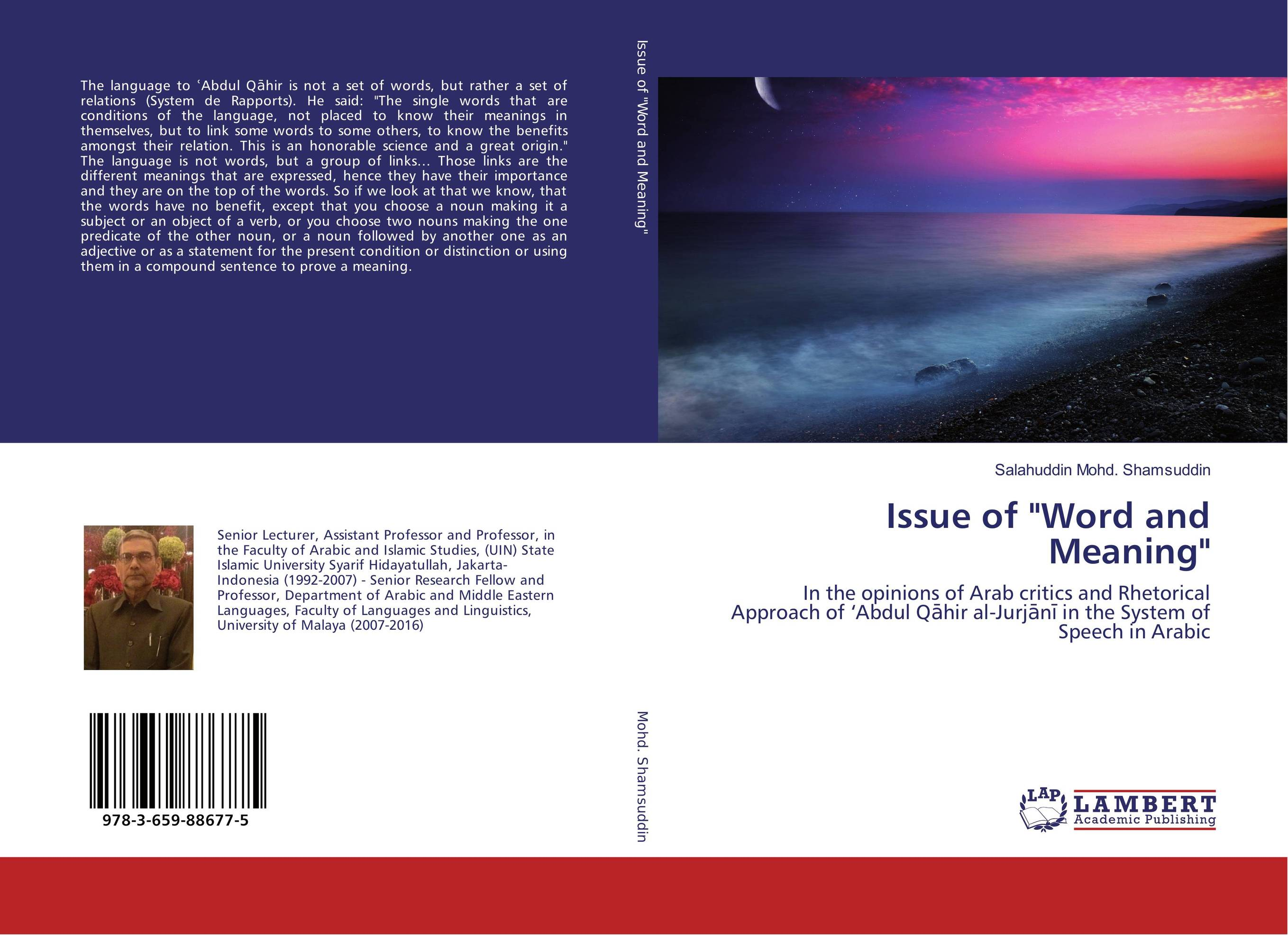 Issue of Word and Meaning