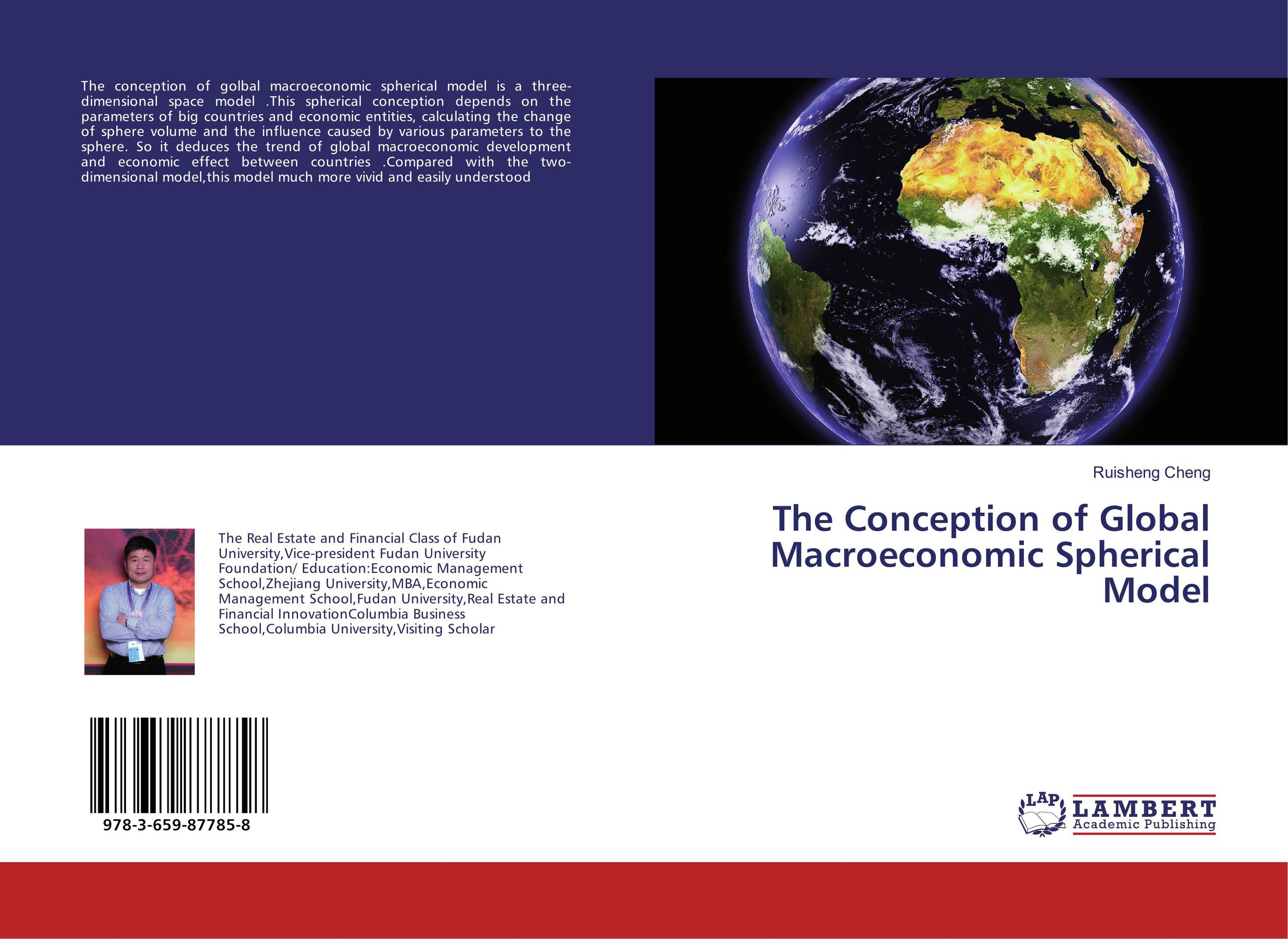 The Conception of Global Macroeconomic Spherical Model