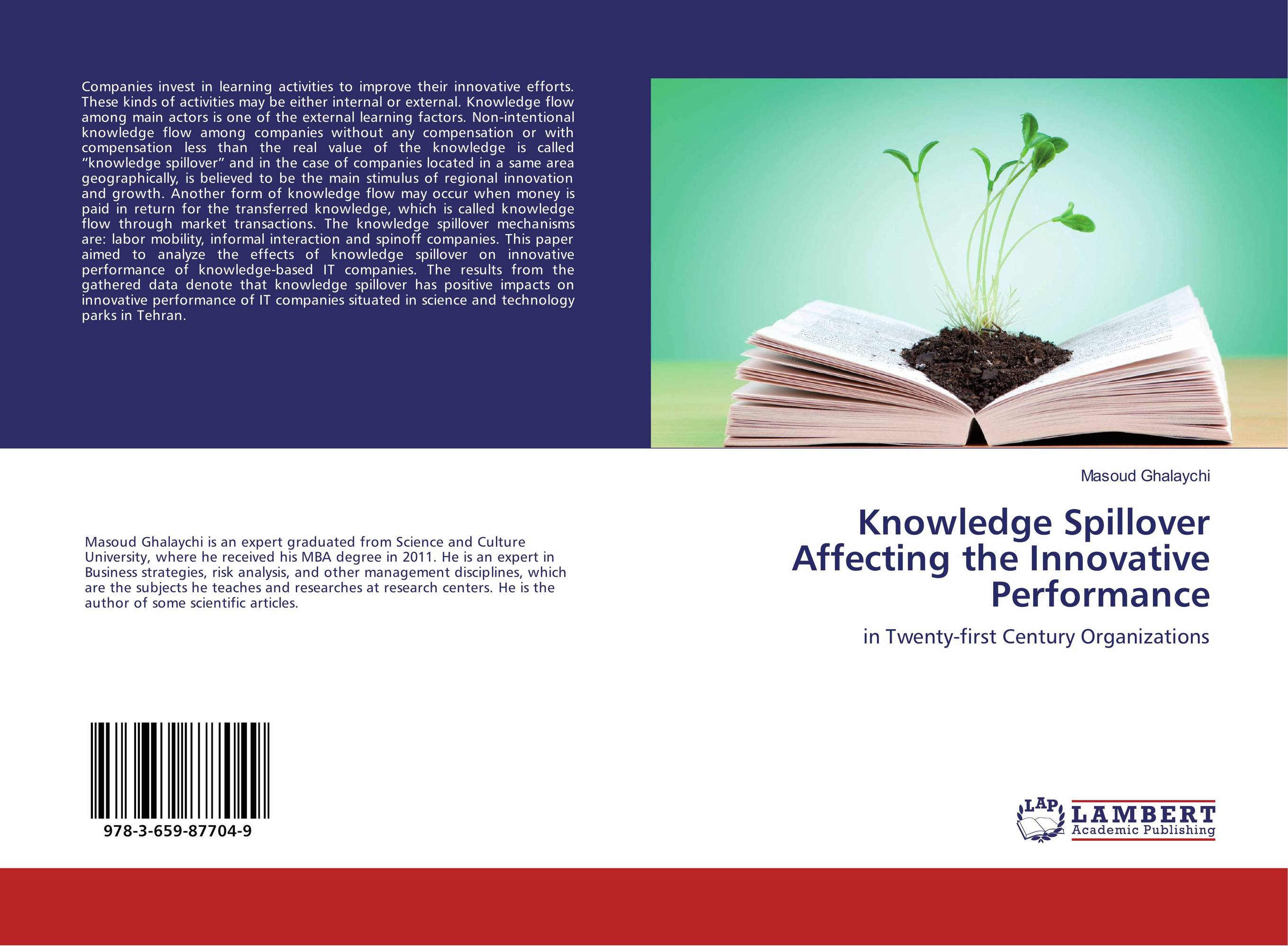 Knowledge Spillover Affecting the Innovative Performance implementing a knowledge sharing roadmap in small or micro companies