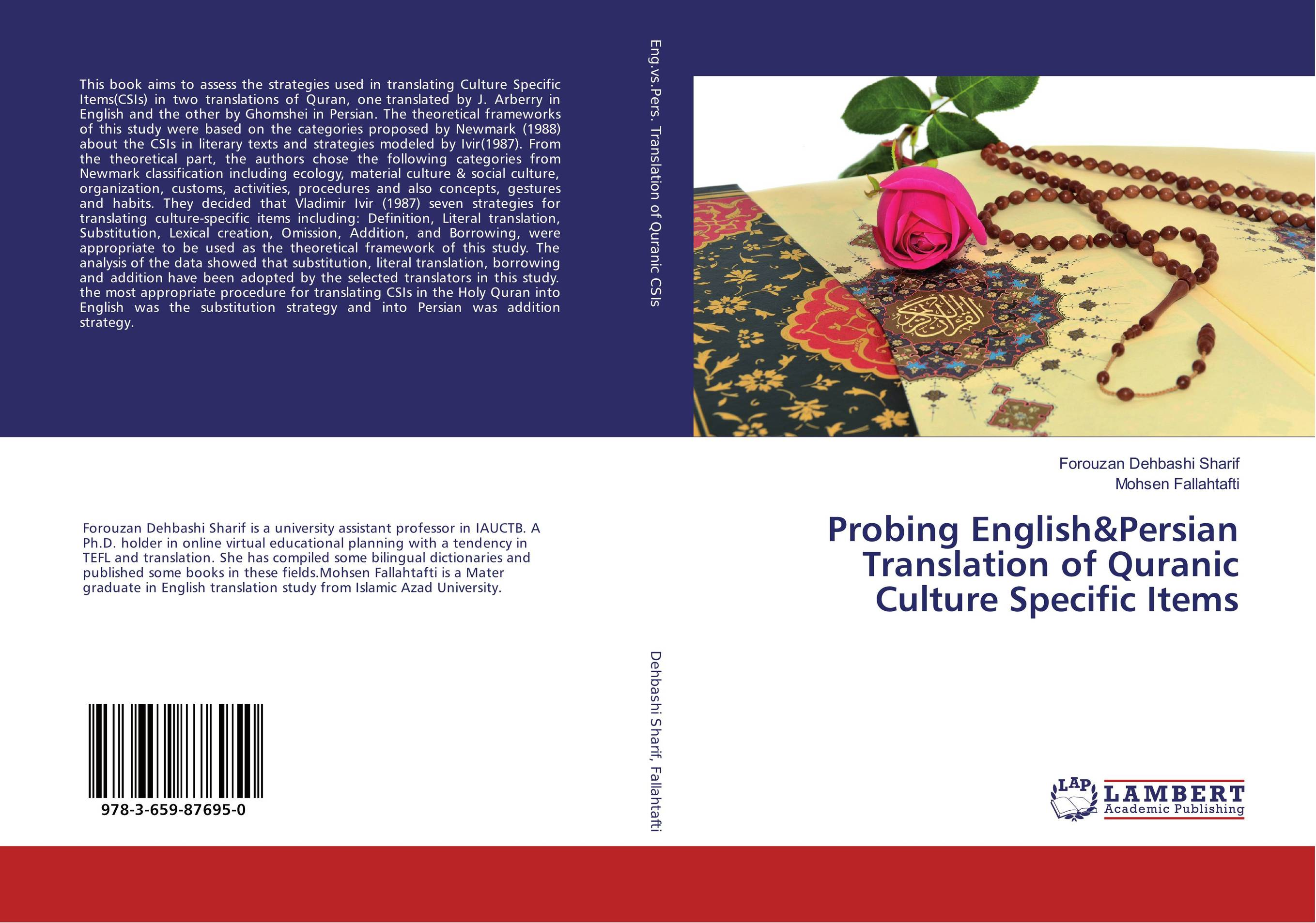 Probing English&Persian Translation of Quranic Culture Specific Items pooria alirezazadeh an analytical study of translation of stream of consciousness
