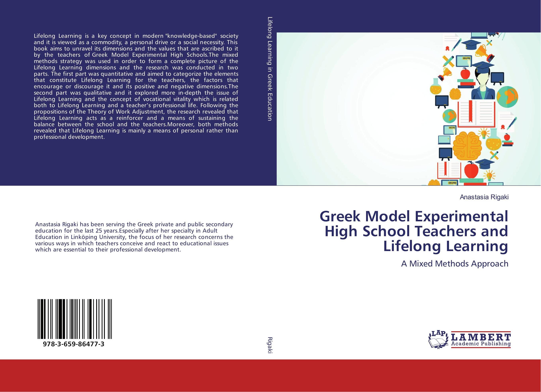 Greek Model Experimental High School Teachers and Lifelong Learning teachers as team leaders in a professional learning community