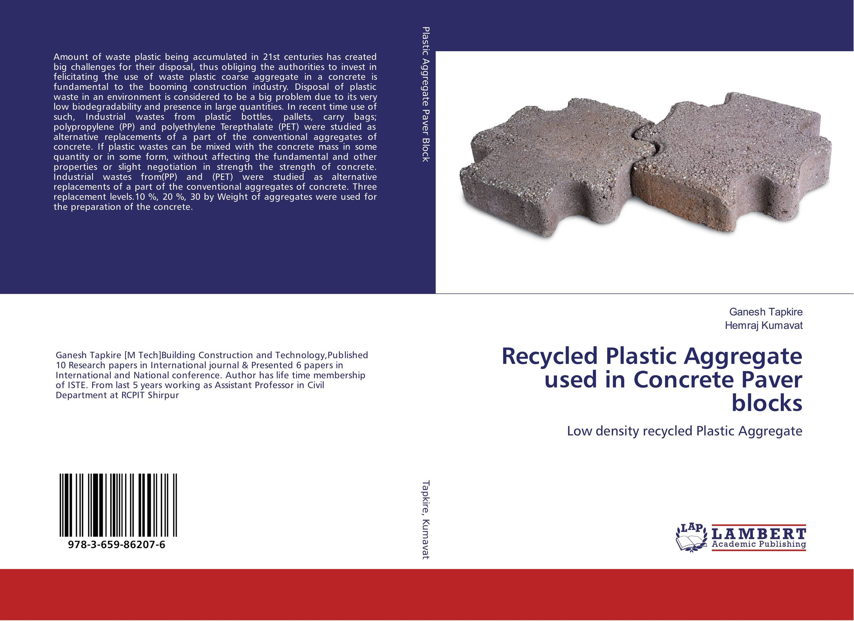 Recycled Plastic Aggregate used in Concrete Paver blocks industrial wastes in concrete alternative to cement