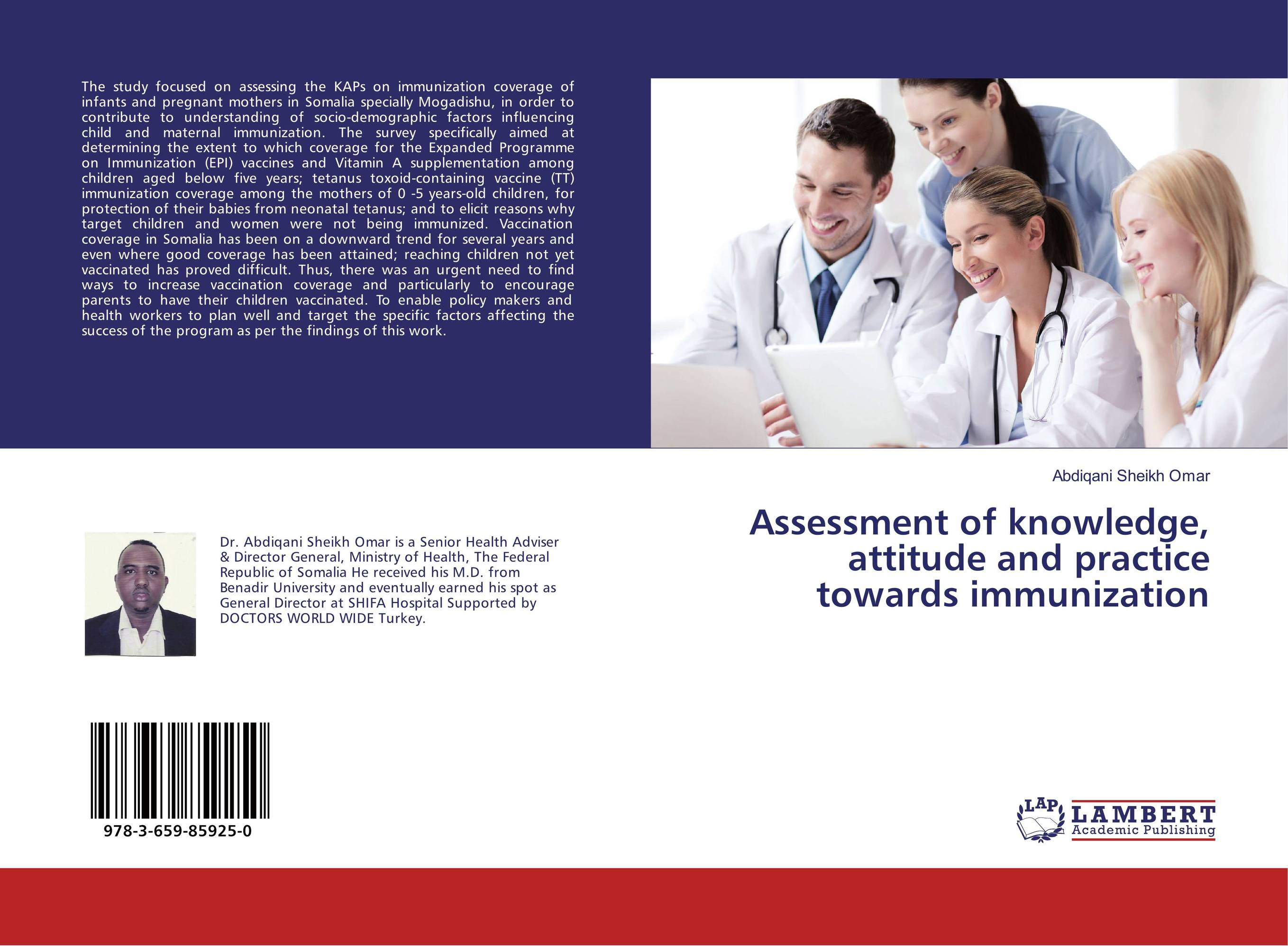 Assessment of knowledge, attitude and practice towards immunization depression among school aged epileptic children and their siblings