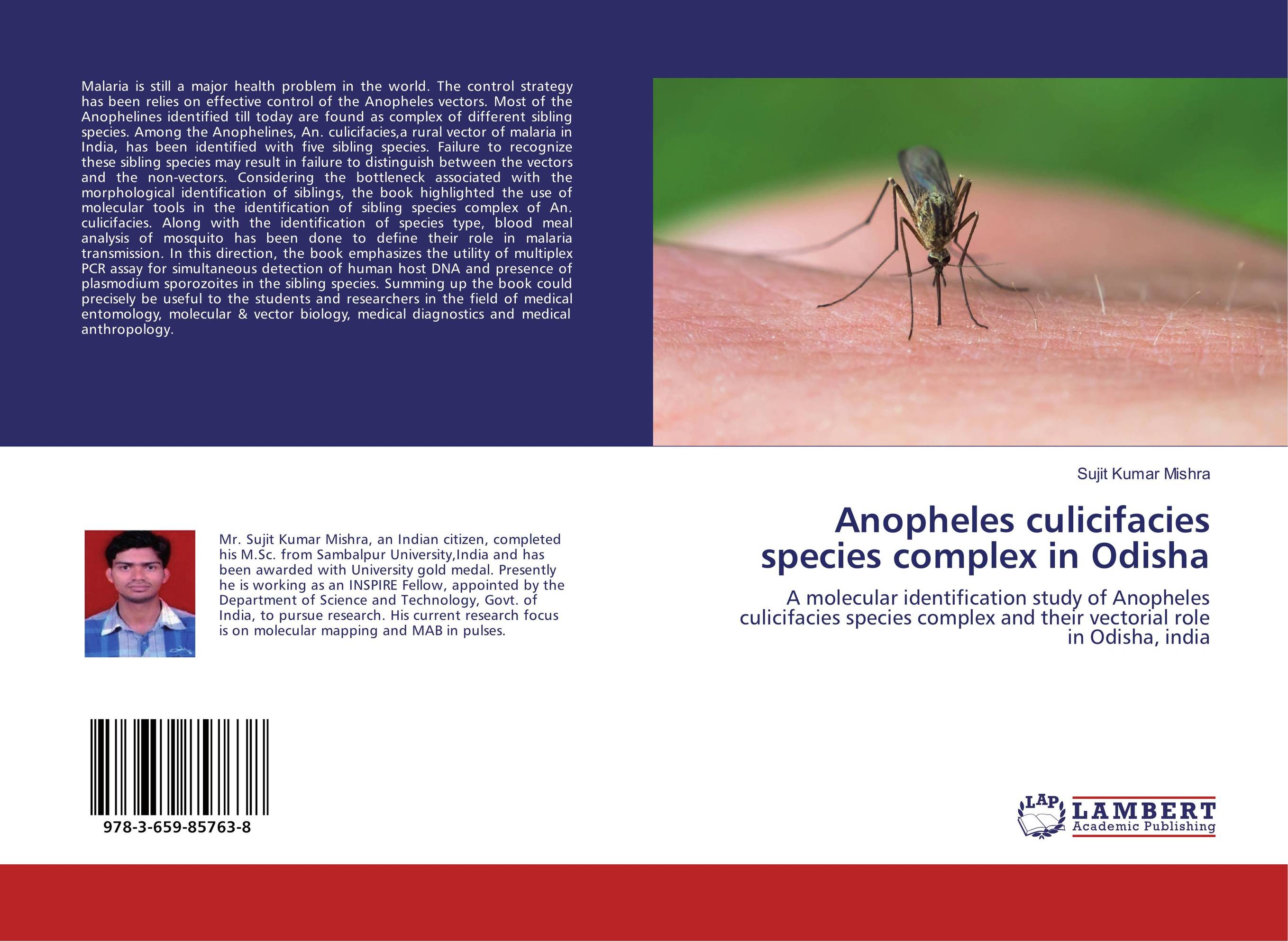 Anopheles culicifacies species complex in Odisha