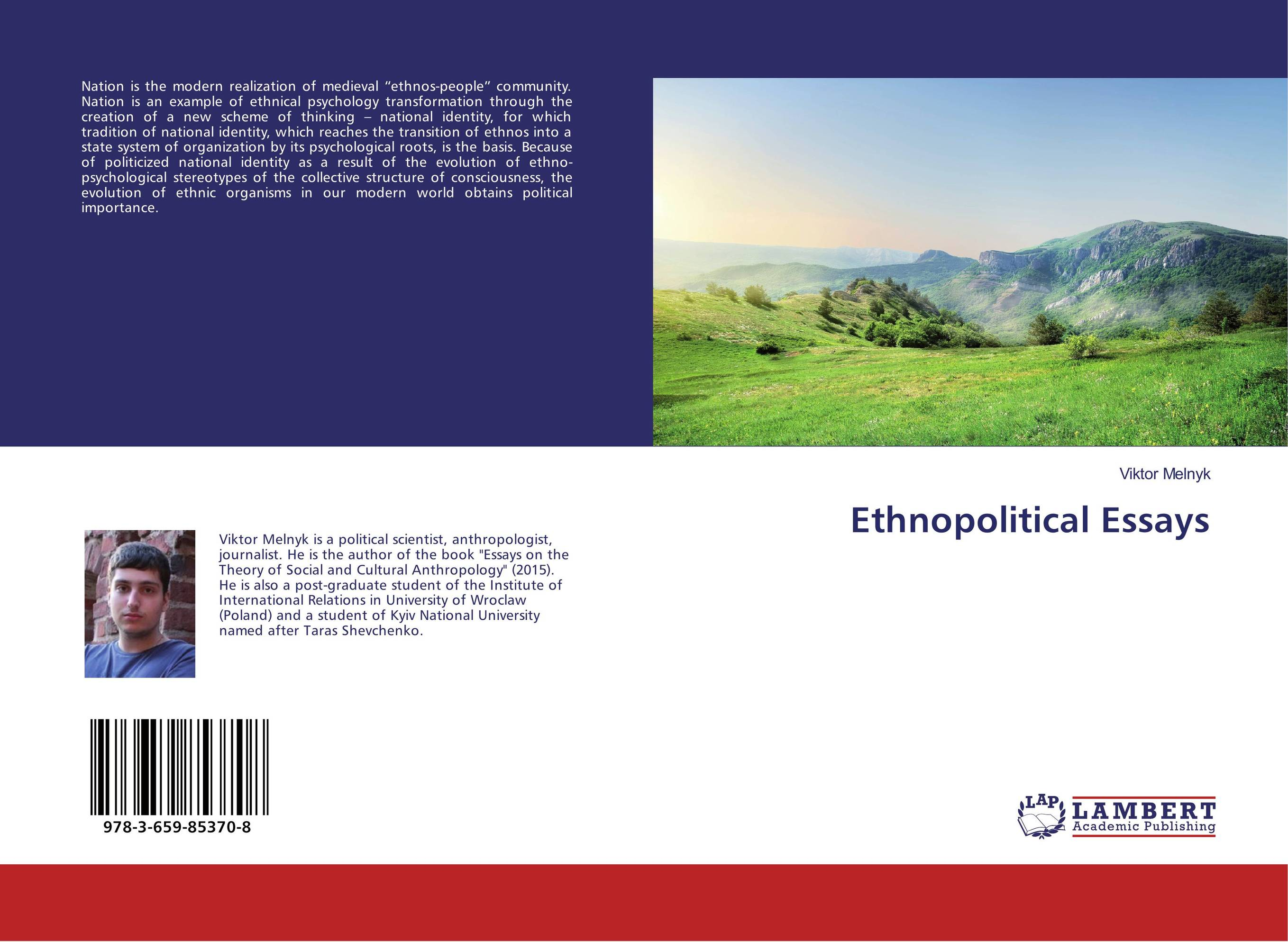 Ethnopolitical Essays joseph lane an answer to the inquiry into the state of the nation