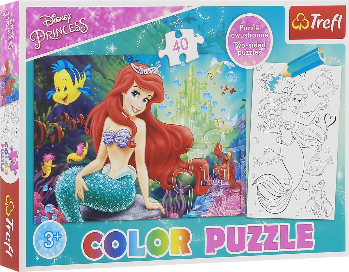 Trefl Пазл для малышей Подводное королевство trefl puzzle 500 полнолуние на манхеттене 37261