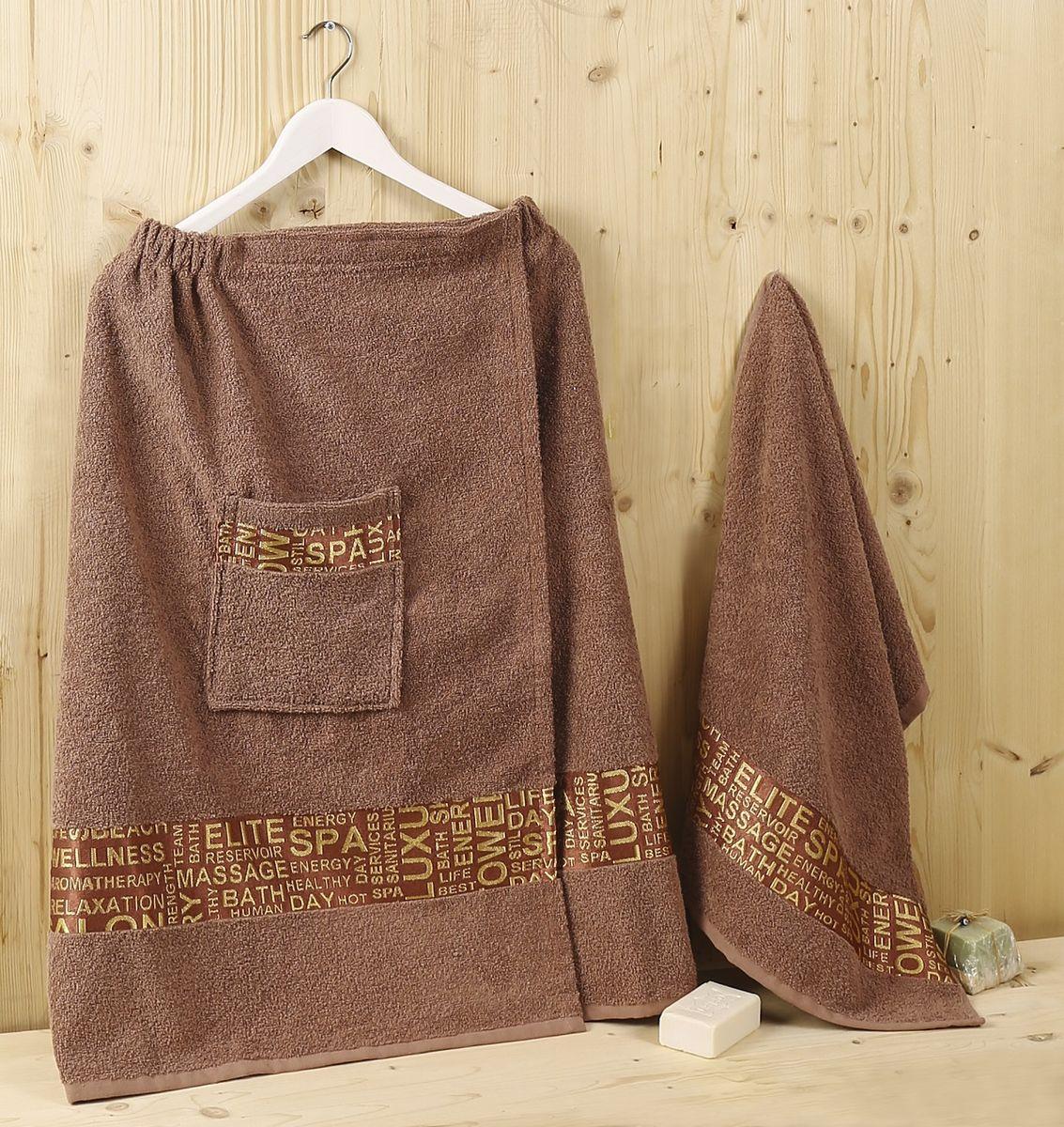 Набор для сауны Karna  Relax , цвет: коричневый, 2 предмета - Баня, сауна