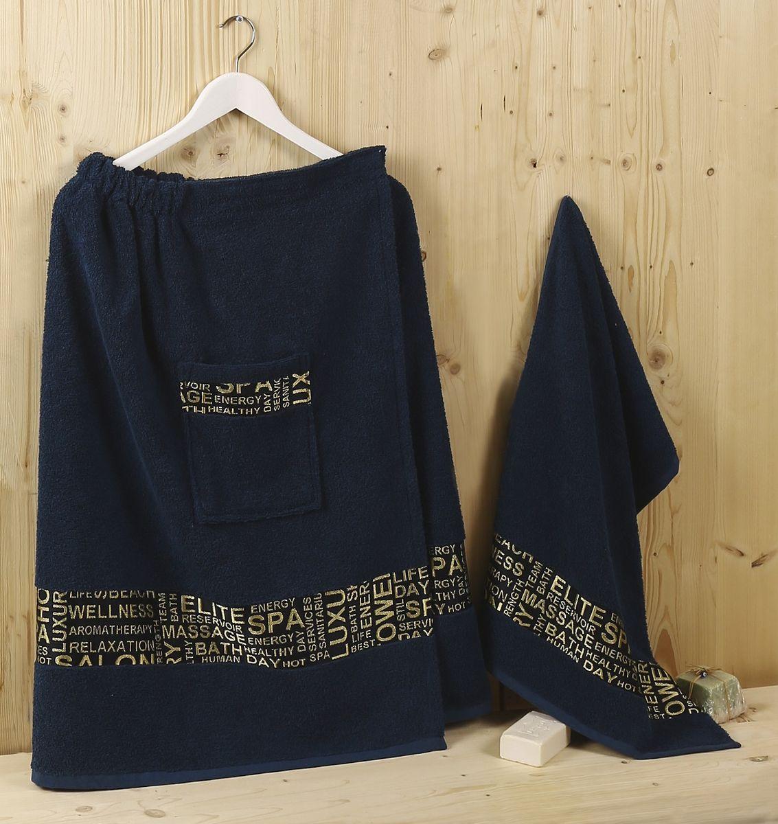 Набор для сауны Karna Relax, цвет: синий, 2 предмета1239/CHAR004Махровый мужской набор для сауны Relax изготавливают из высококачественного 100% хлопка. Хлопковые нити прядутся из длинных волокон. Длина волокон хлопковой нити влияет на свойства ткани, чем длиннее волокна, тем махровое изделие прочнее, пушистее и мягче на ощупь. А также махровое изделие будет отлично впитывать воду и быстро сохнуть. На впитывающие качества махры (ее гигроскопичность) конечно же влияет состав волокон. Набор абсолютно не аллергенен, имеет высокую воздухопроницаемость и долгий срок использования.Состоит из килта и банного полотенца.