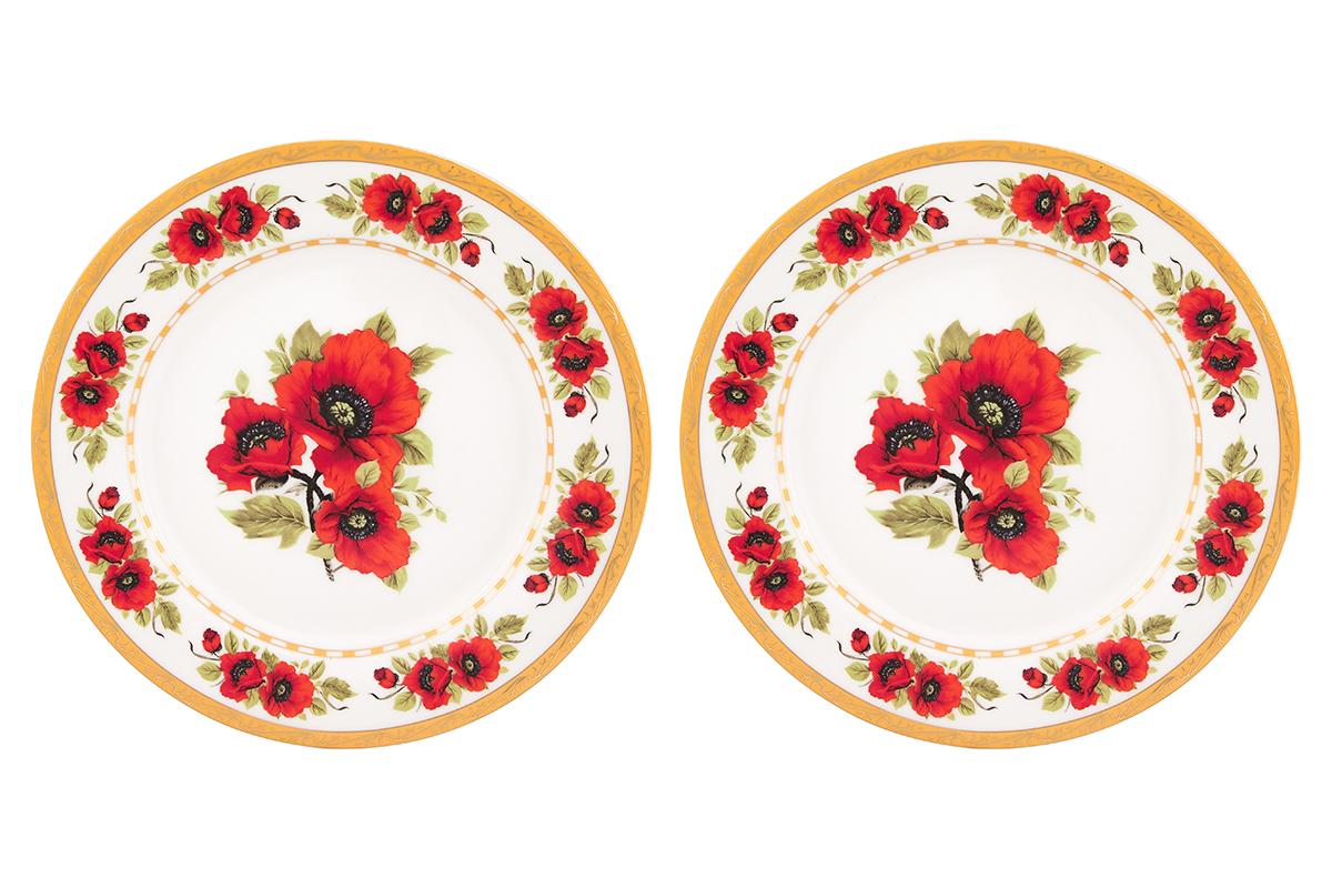 Набор тарелок Elan Gallery Маки, диаметр 20 см, 2 шт730678У Вас намечается небольшое торжество - используйте набор из 2 обеденных тарелок. Они не займут много места на столе. Тарелки из серии Маки станут украшением Вашего стола. Изделие имеет подарочную упаковку. Диаметр тарелки: 20 см.