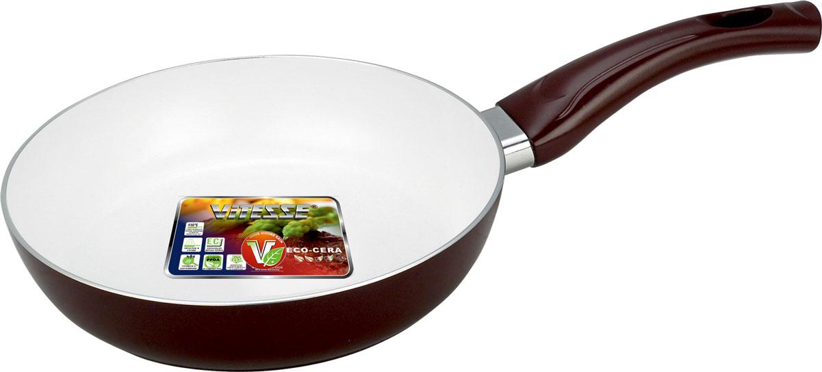 Сковорода Vitesse, с керамическим покрытием, цвет: коричневый. Диаметр 24 см. VS-2229VS-2229_коричневыйСковорода Vitesse изготовлена из высококачественного литого алюминия, что обеспечивает равномерное нагревание и доведение блюд до готовности. Наружное цветное термостойкое покрытие обеспечивает легкую чистку. Внутреннее керамическое покрытие Eco-Cera белого цвета абсолютно безопасно для здоровья человека и окружающей среды, так как не содержит вредной примеси PFOA и имеет низкое содержание CO в выбросах при производстве. Керамическое покрытие обладает высокой прочностью, что позволяет готовить при температуре до 450°С и использовать металлические лопатки. Кроме того, с таким покрытием пища не пригорает и не прилипает к стенкам. Готовить можно с минимальным количеством подсолнечного масла. Сковорода оснащена бакелитовой высокопрочной огнестойкой ненагревающейся ручкой удобной формы. Можно использовать на газовых, электрических, стеклокерамических, галогенных, чугунных конфорках. Можно мыть в посудомоечной машине.