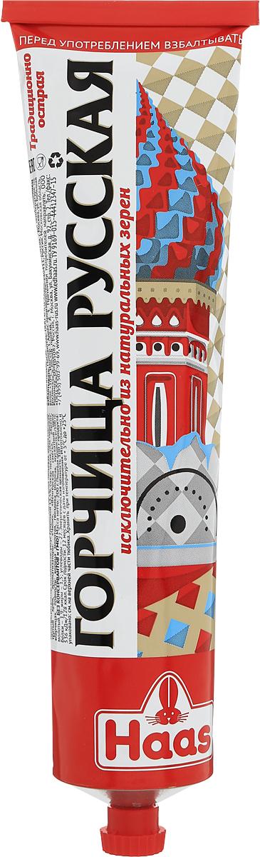 Haas горчица русская, 200 г52149Традиционно-острая, крепкая русская горчица идеально подходит к мясным блюдам, холодцу. Замаринует мясо, рыбу, предотвратив вытекание сока.Горчица изготовлена исключительно из натуральных зерен, без горчичного порошка, таким образом, сохраняются все полезные свойства горчичного масла. Уникальная алюминиевая туба герметично защищает от света, сохраняя все полезные свойства и свежесть продукта.