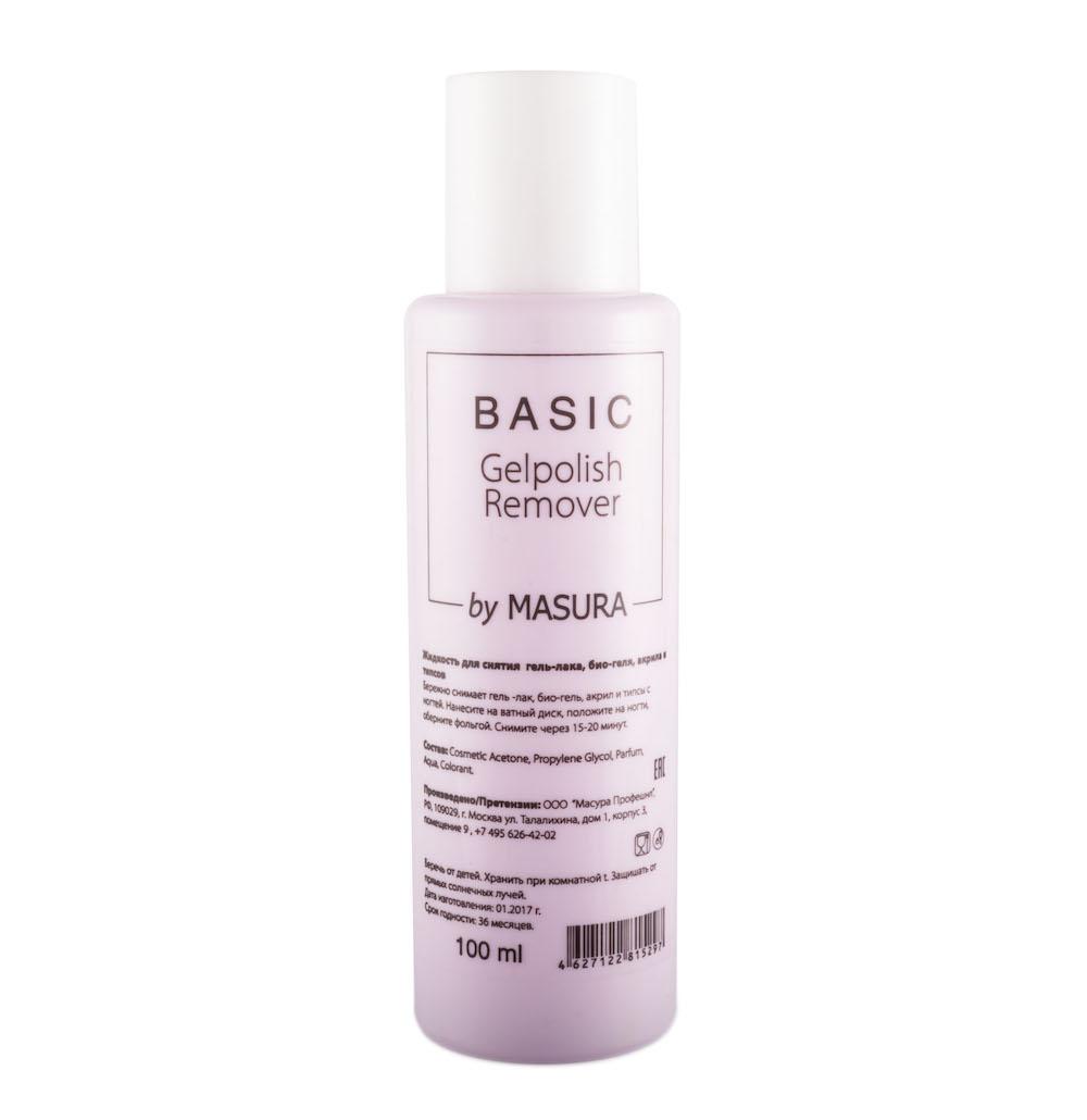 Masura Жидкость для снятия гель-лака, био-геля, акрила и типсов, 100 мл315Бережно снимает гель-лак, био-гель, акрил и типсы с ногтей.