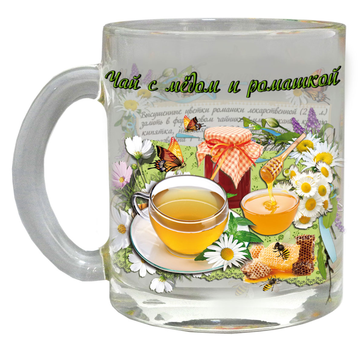 """Кружка """"Чай с медом и ромашкой"""" выполнена из стекла. Внешняя сторона оформлена оригинальным рисунком и надписью.Кружка сочетает в себе оригинальный дизайн и функциональность. Благодаря такой кружке пить напитки будет еще вкуснее."""