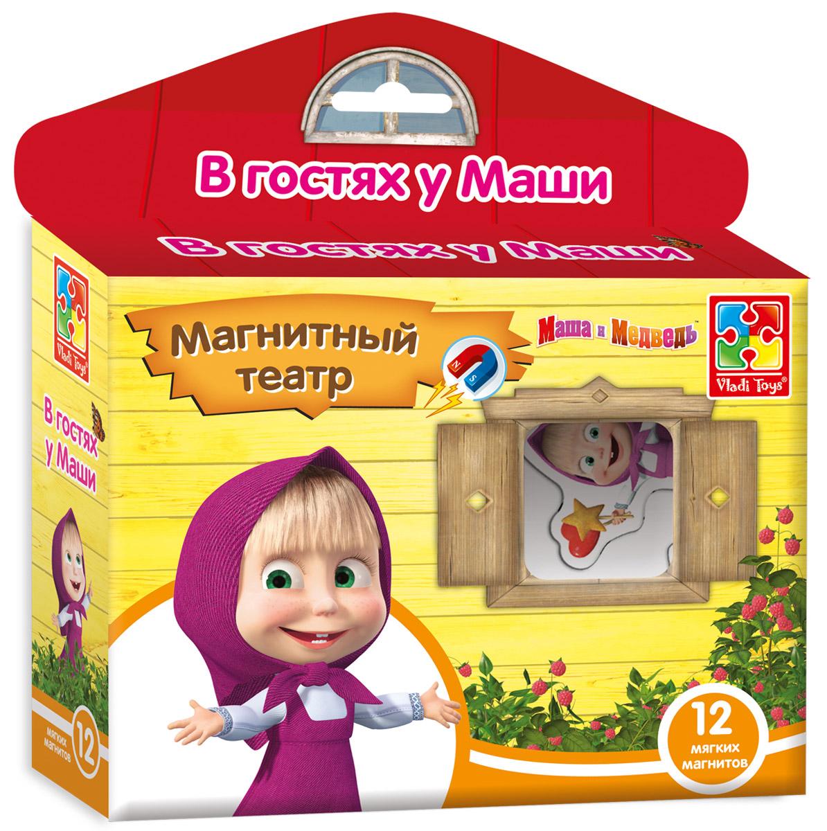 Vladi Toys Кукольный театр В гостях у Маши vladi toys магнитный кукольный театр репка