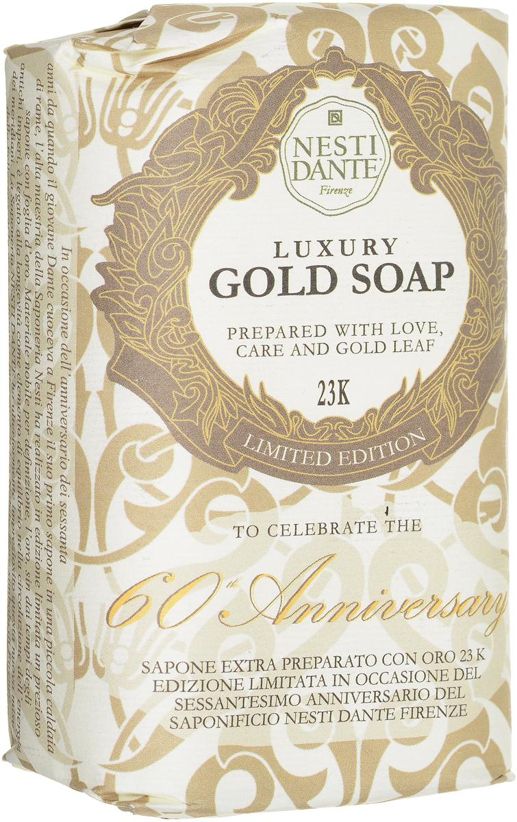 Мыло Nesti Dante Luxury Gold Soap. Юбилейное. 23 карата, 250 г1781106Мыло Nesti Dante Luxury Gold Soap. Юбилейное. 23 карата, -высококачественное растительное мыло с золотом. Содержащиеся в мыле золотые частицы обладают уникальным комплексом свойств: доставляет в глубокие слои эпидермиса питательные и увлажняющие компоненты, стимулируют обменные процессы, восстанавливают и укрепляют клетки кожи. Кроме того, золото обладает выраженным противовоспалительным и матирующим эффектом. В дополнении к 24-каратам драгоценного полезного металла, мыльный слиток обладает ярким пудровым ароматом королевского ириса, символа Флоренции. Nesti Dante отметили свое 60-летие с королевским размахом, выпустив лимитированный тираж Золотого мыла. Этот слиток пенящегося золота в 24 карата надолго запечатлеет в памяти успешное 60-летие Тосканской мыловаренной компании. Характеристики:Вес: 250 г. Производитель: Италия. Товар сертифицирован. Nesti Dante - одна из немногих итальянских мыловаренных фабрик, которая продолжает использовать в производстве только натуральные ингредиенты и кустарный способ производства. Тщательный выбор каждого ингредиента в отдельности позволяет использовать ценное сырье, такое как цельные нейтральные растительные и животные жиры и эти качественные материалы позволяют получать более обогащенное и более мягкое мыло благодаря присутствию фракции глицерида в жирах.