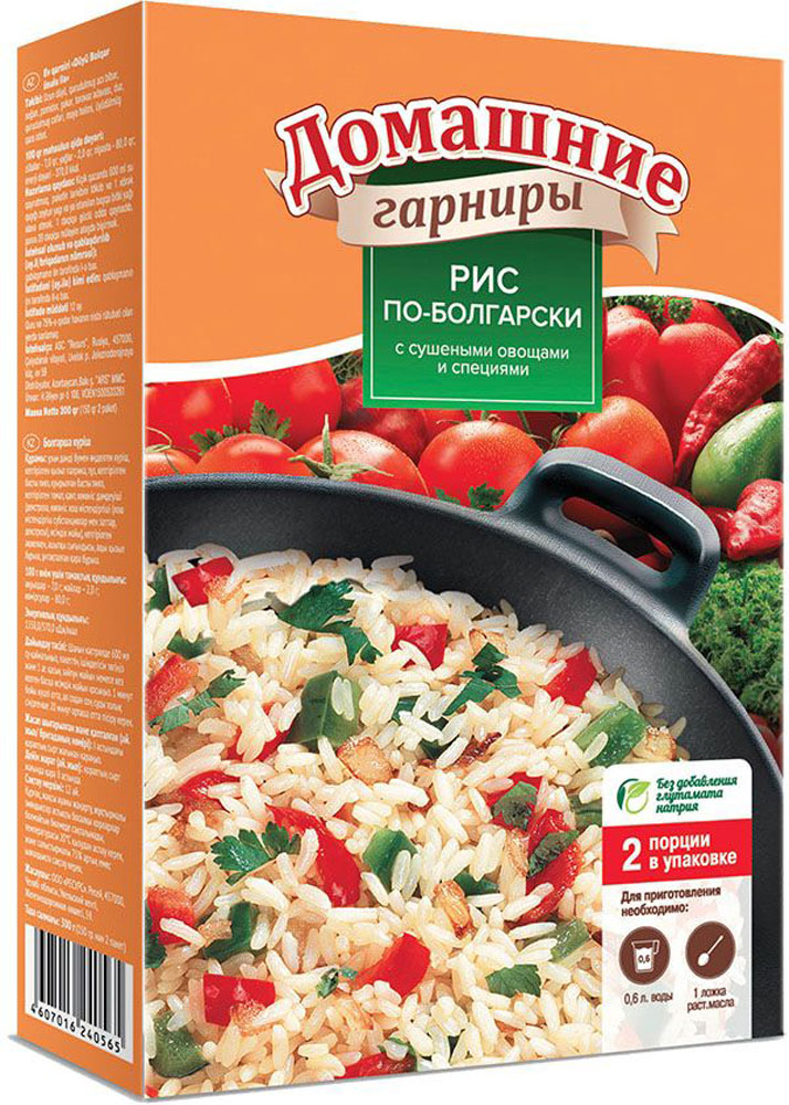 Увелка гарнир рис по-болгарски, 2 пакетика по 150 г увелка гарнир гречка с грибами 2 пакетика по 150 г