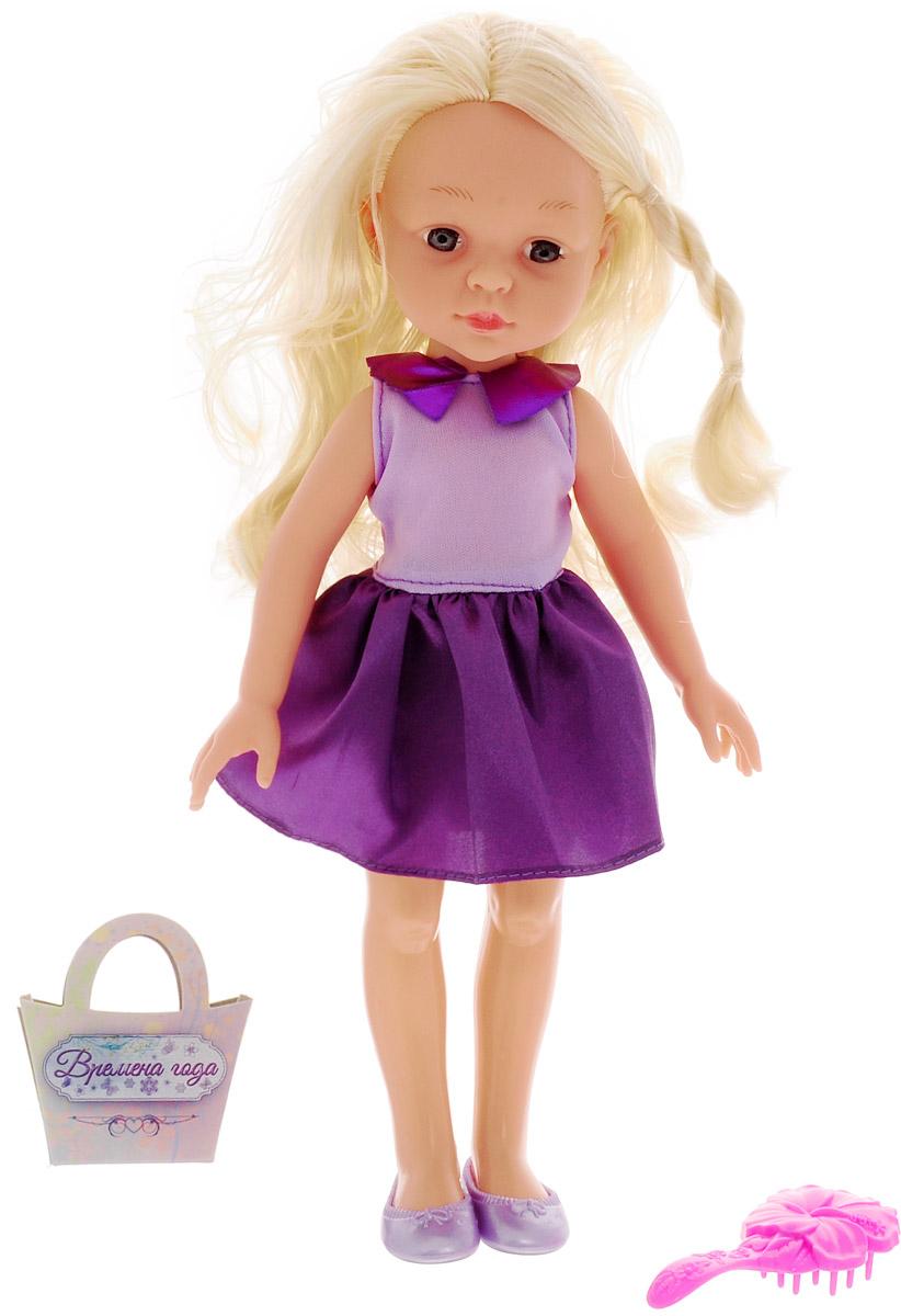ABtoys Кукла Времена года цвет наряда фиолетовый abtoys кукла фея цвет одежды фиолетовый