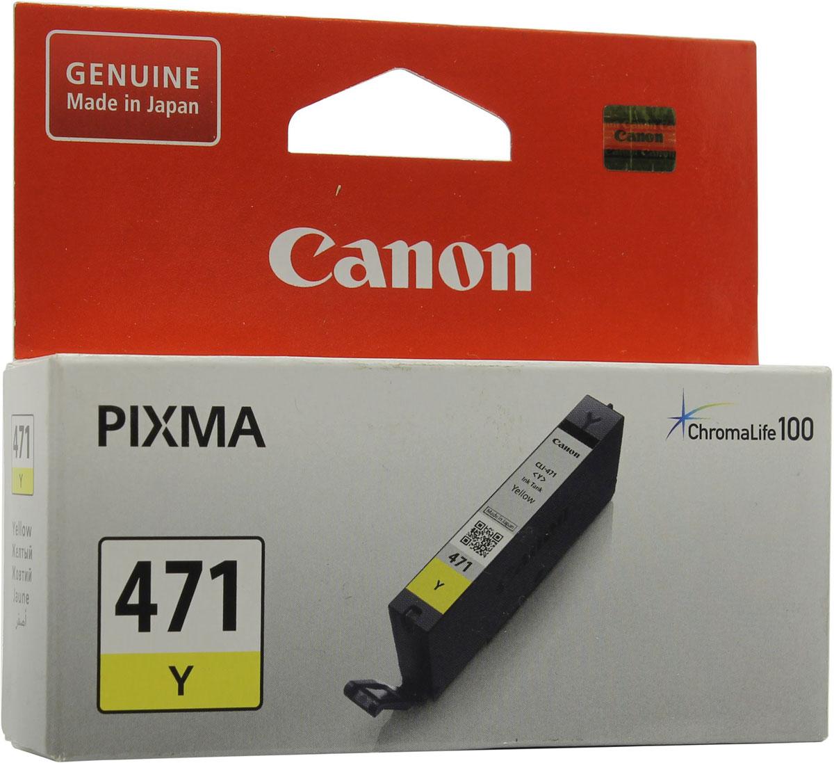 Canon CLI-471, Yellow картридж для Pixma MG5740/6840/7740 картридж для принтера colouring cg cli 426c cyan