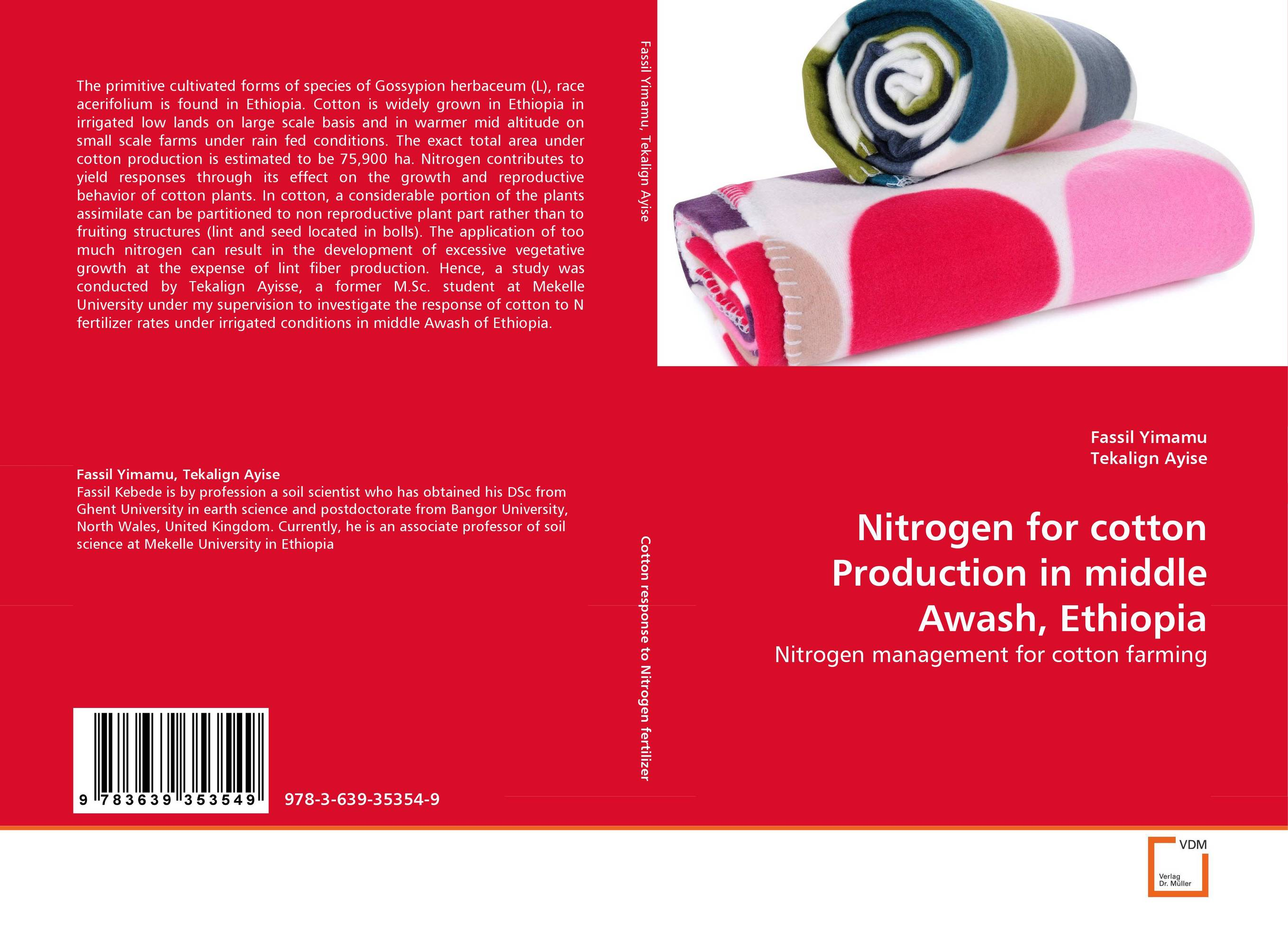 Фото Nitrogen for cotton Production in middle Awash, Ethiopia cervical cancer in amhara region in ethiopia