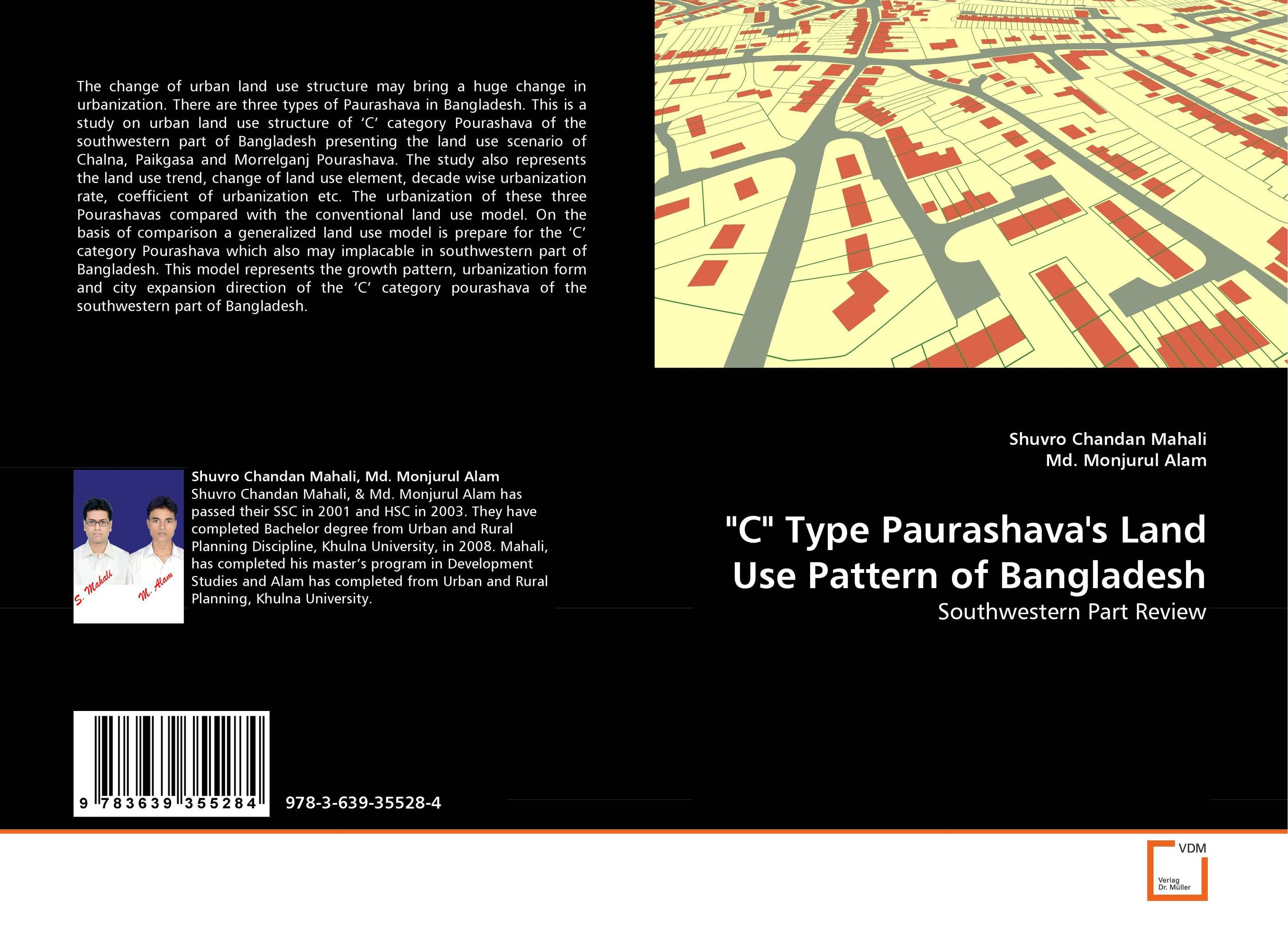 C Type Paurashava''s Land Use Pattern of Bangladesh метчик зубр 4 28003 10 1 25
