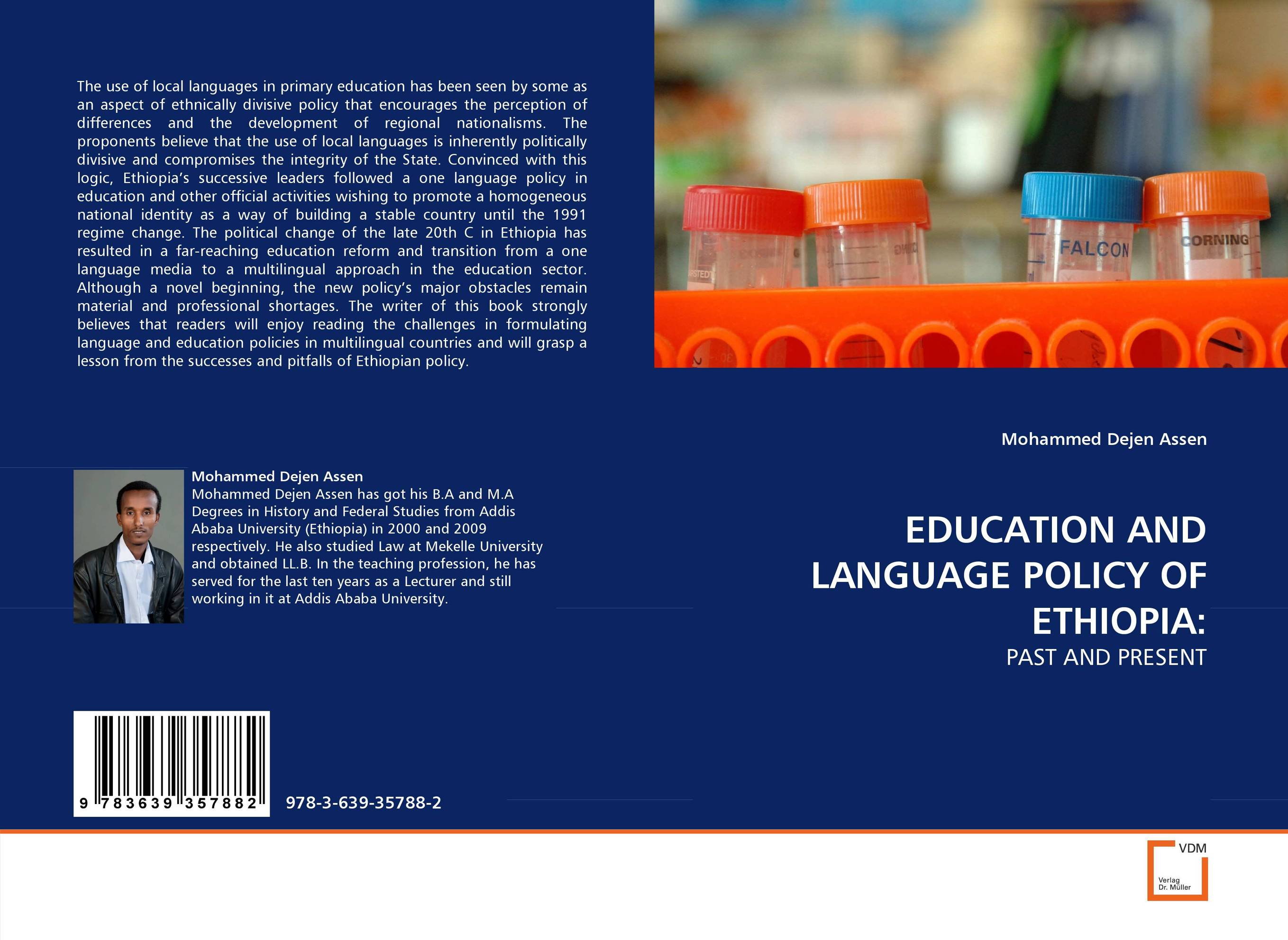 EDUCATION AND LANGUAGE POLICY OF ETHIOPIA: наволочки asabella наволочка rosa 50х70 2 шт
