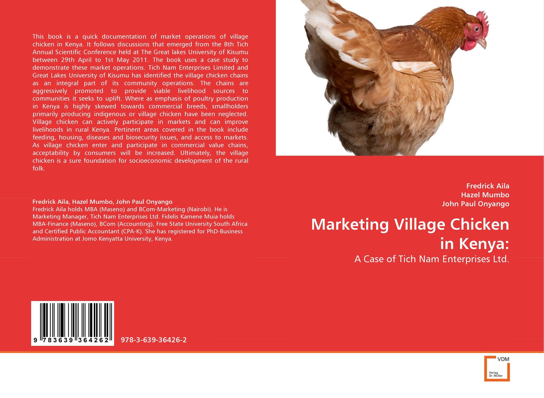 Marketing Village Chicken in Kenya: отсутствует treasury markets and operations