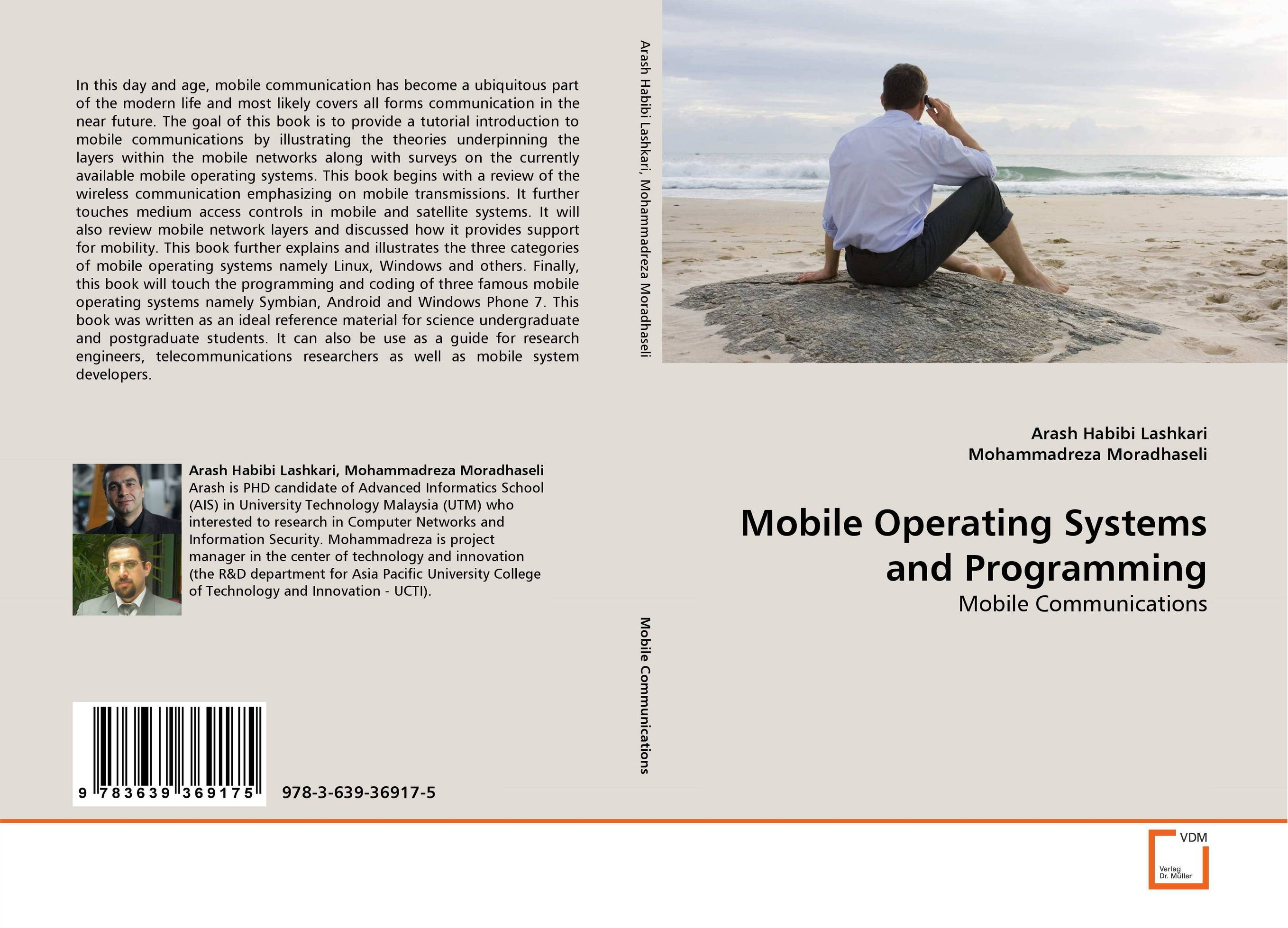 Mobile Operating Systems and Programming quality systems and controls for pharmaceuticals