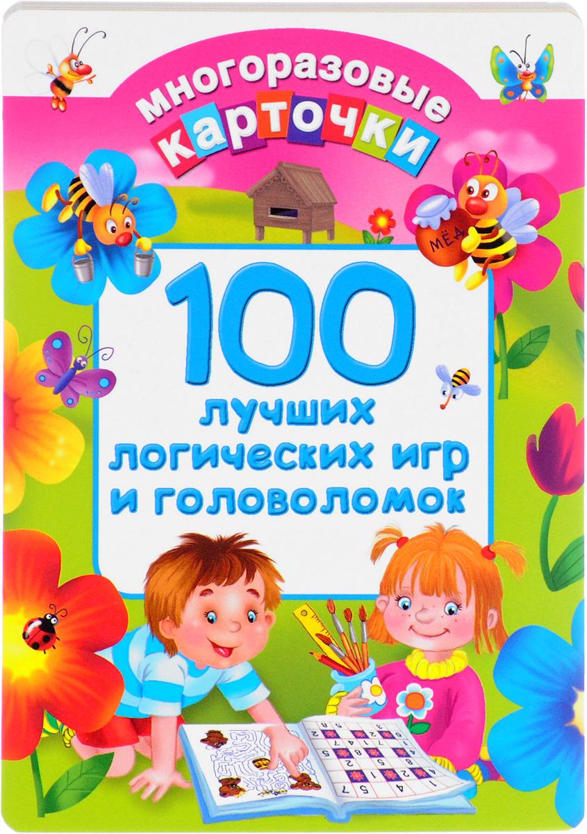 купить Дмитриева Валентина Геннадьевна 100 лучших логических игр и головоломок (набор из 34 карточек) по цене 276 рублей