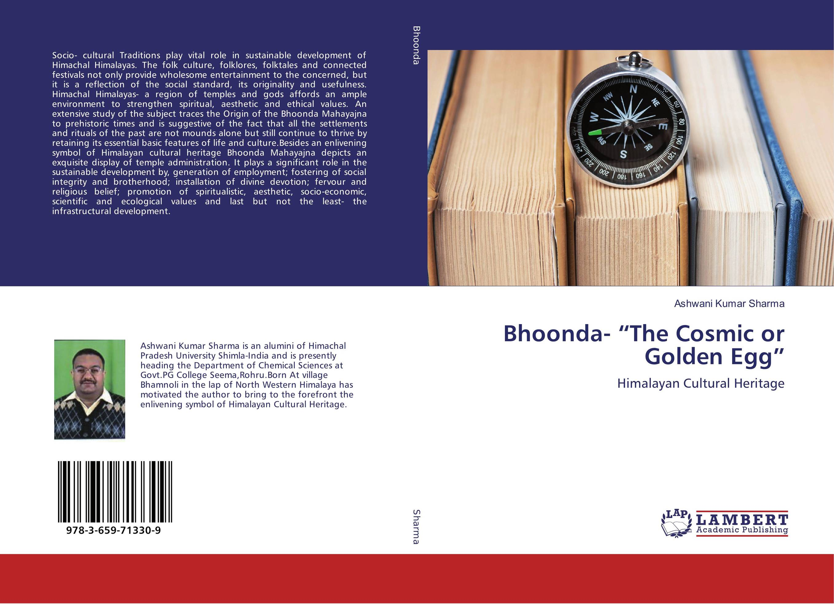 "Bhoonda- ""The Cosmic or Golden Egg"" folk media and cultural values among the igala"