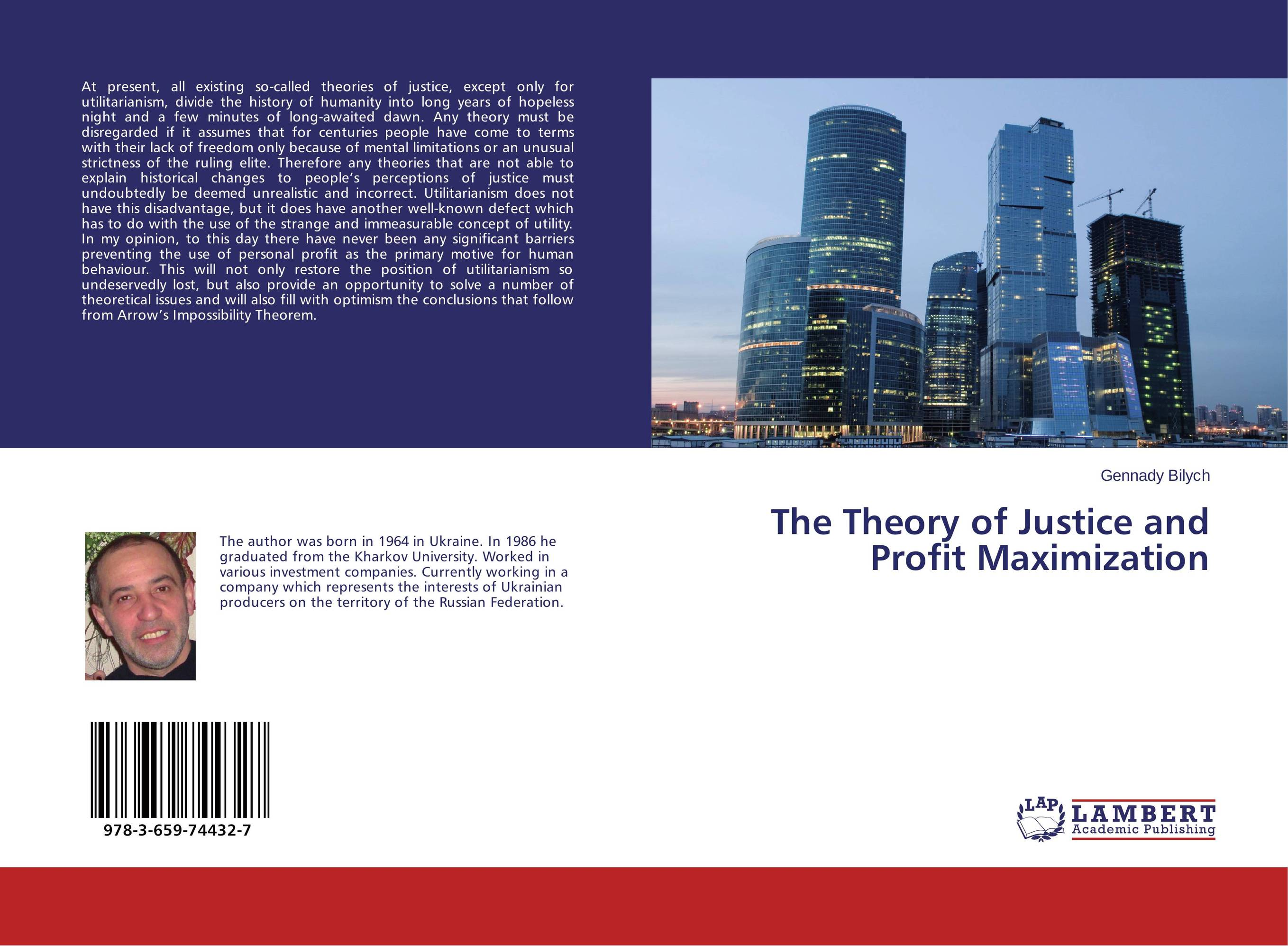 The Theory of Justice and Profit Maximization