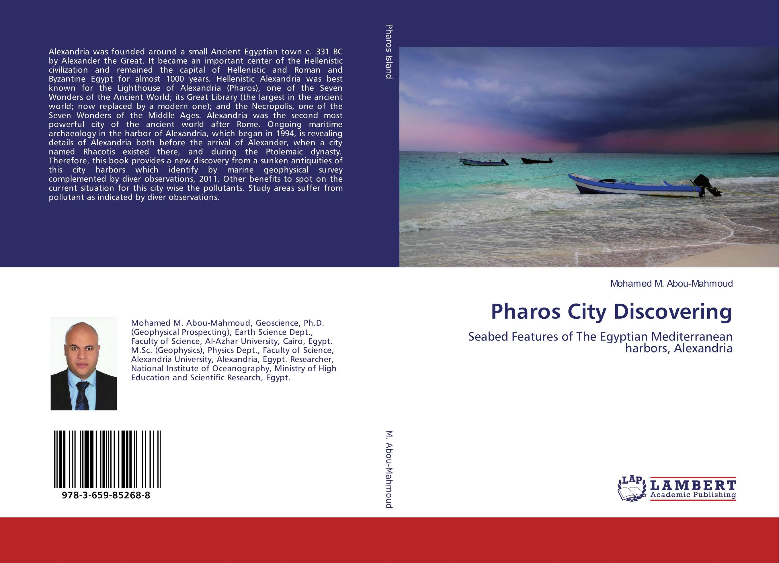 Pharos City Discovering rome – a living portrait of an ancient city