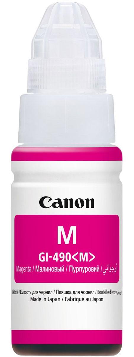 Canon GI-490, Magenta чернила для Pixma G1400/G2400/G34000665C001Контейнер Canon GI-490 объемом 70 мл с пурпурными водорастворимыми чернилами, предназначенными для печати цветных документов и фотографий.