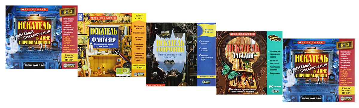 Золотая коллекция игр серии Искатель (5 CD) дозоры и непоседа